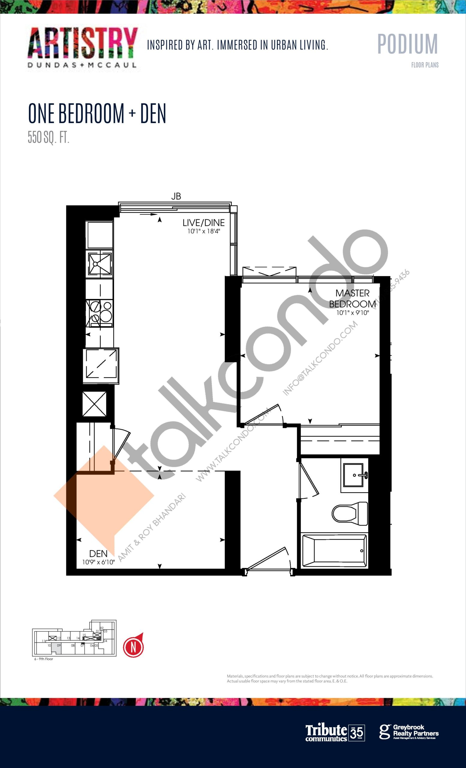 550 sq. ft. - Podium Floor Plan at Artistry Condos - 550 sq.ft