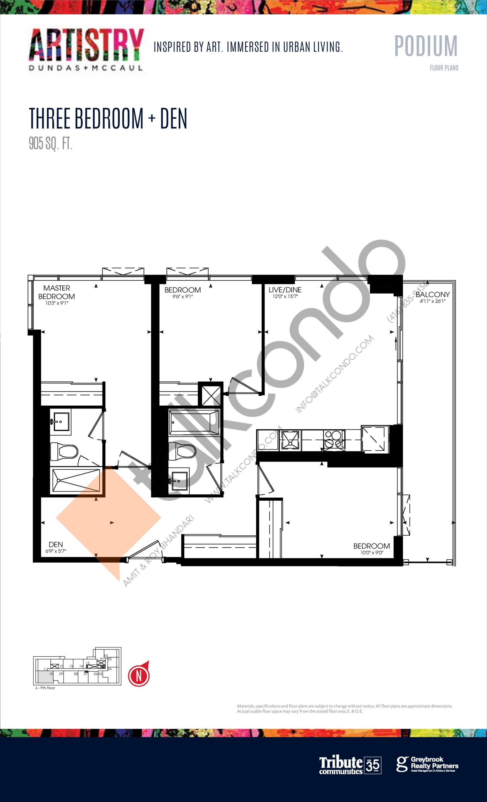 905 sq. ft. - Podium Floor Plan at Artistry Condos - 905 sq.ft