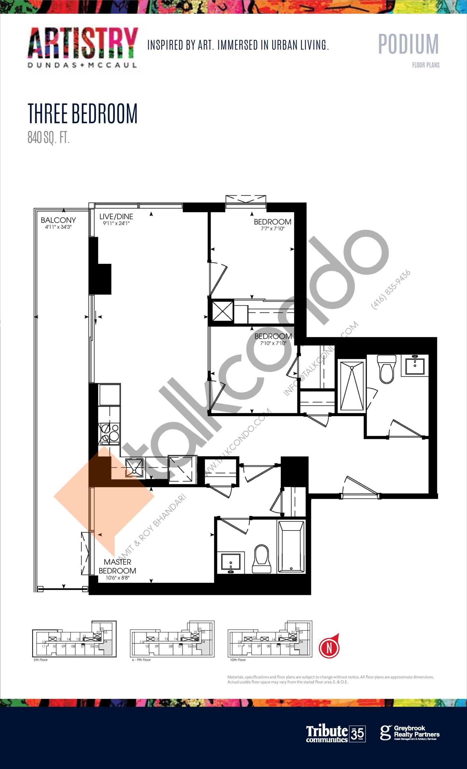 840 sq. ft. - Podium Floor Plan at Artistry Condos - 840 sq.ft