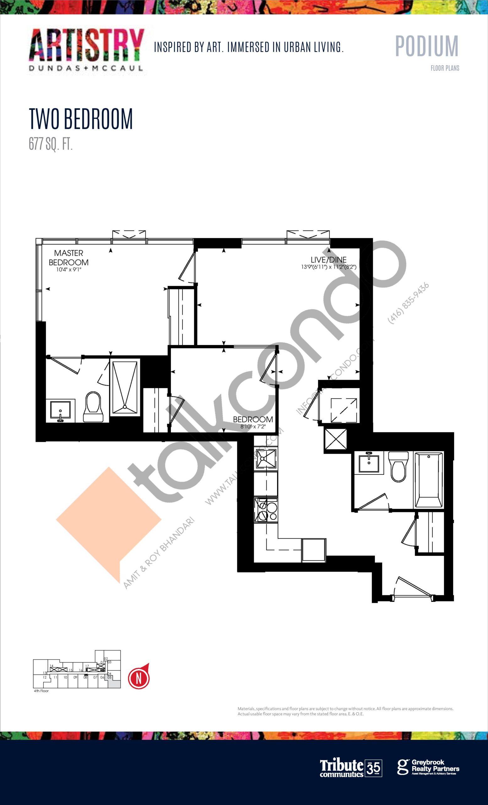 677 sq. ft. - Podium Floor Plan at Artistry Condos - 677 sq.ft