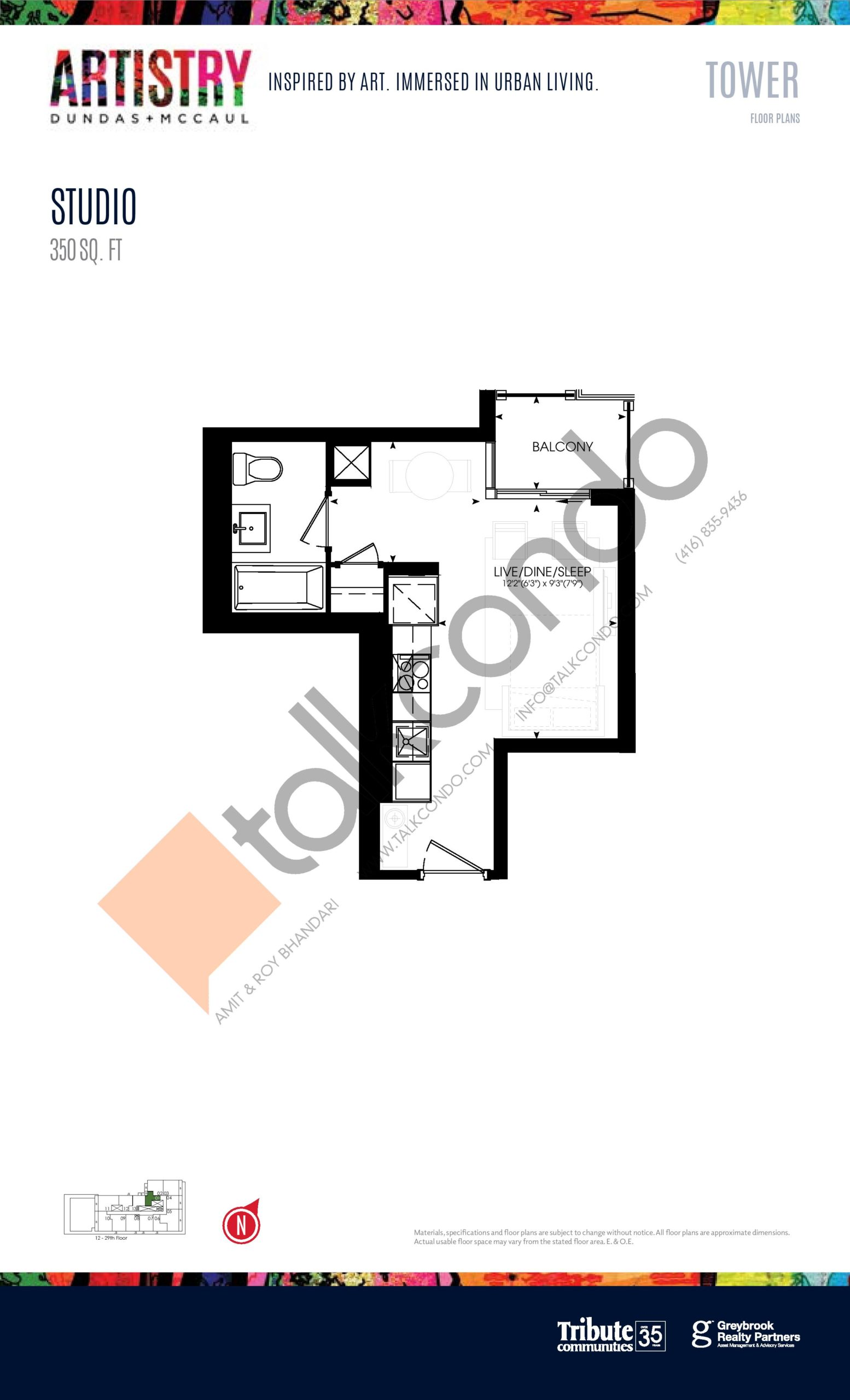 350 sq. ft. - Tower Floor Plan at Artistry Condos - 350 sq.ft