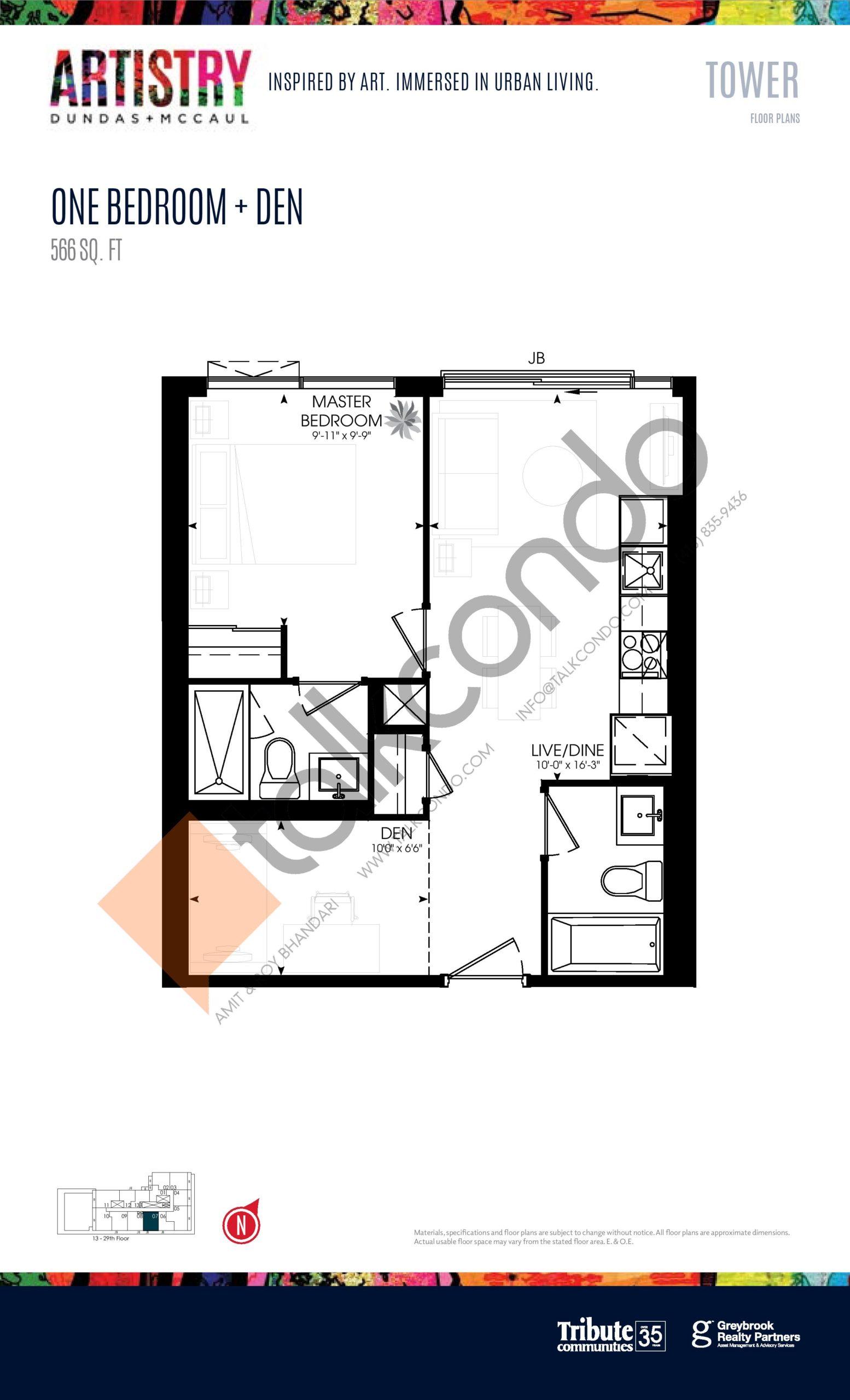 566 sq. ft. - Tower Floor Plan at Artistry Condos - 566 sq.ft