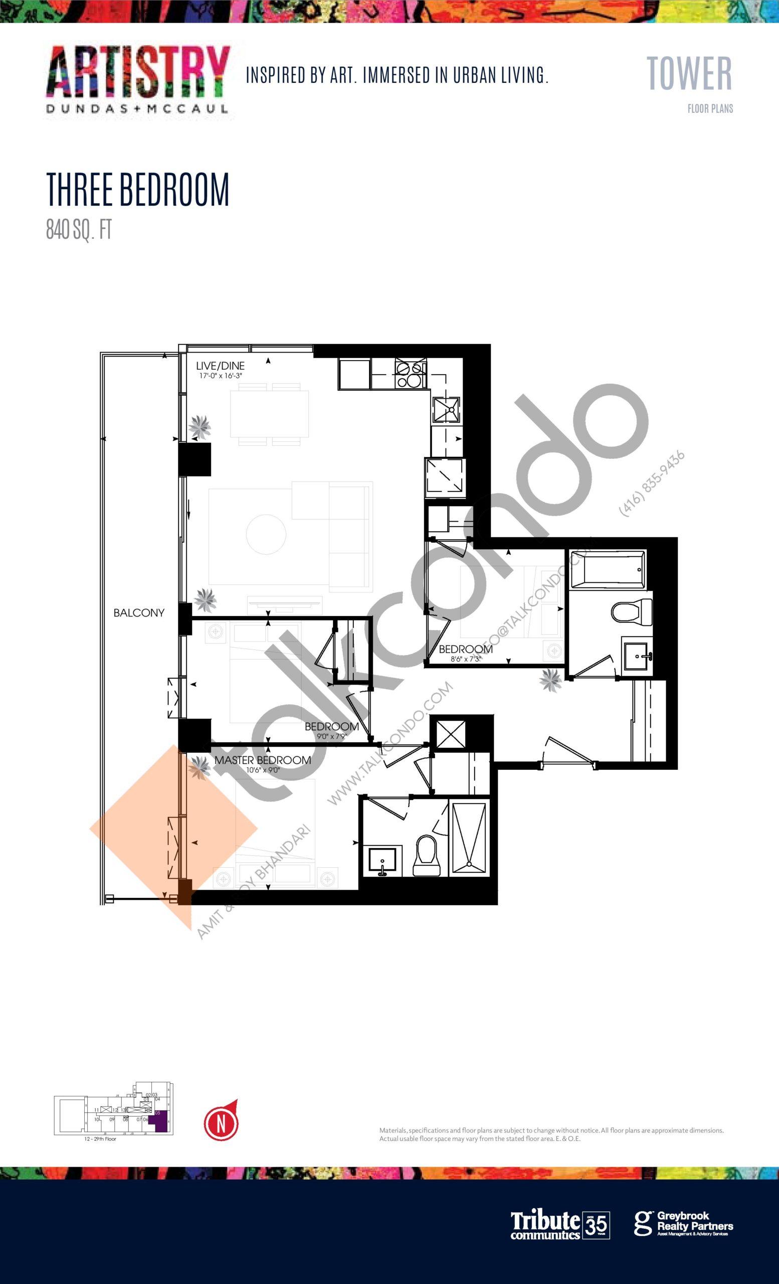 840 sq. ft. - Tower Floor Plan at Artistry Condos - 840 sq.ft