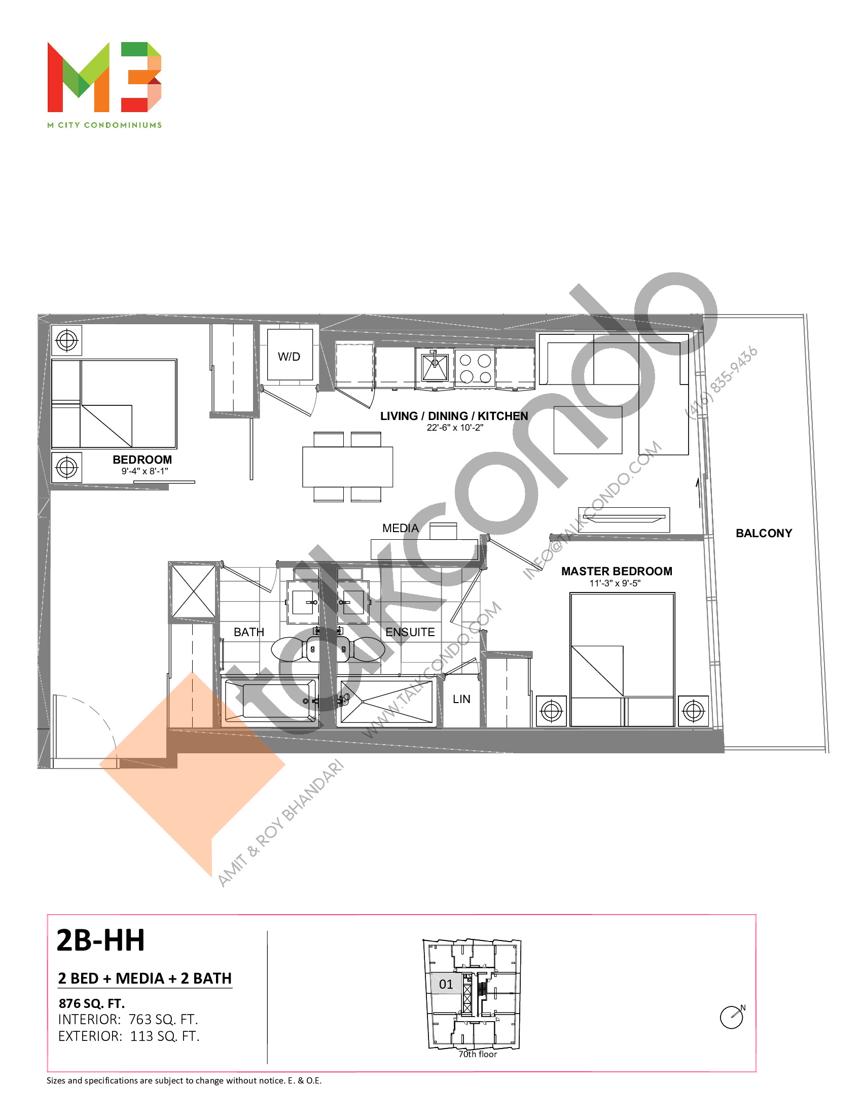 2B-HH Floor Plan at M3 Condos - 763 sq.ft