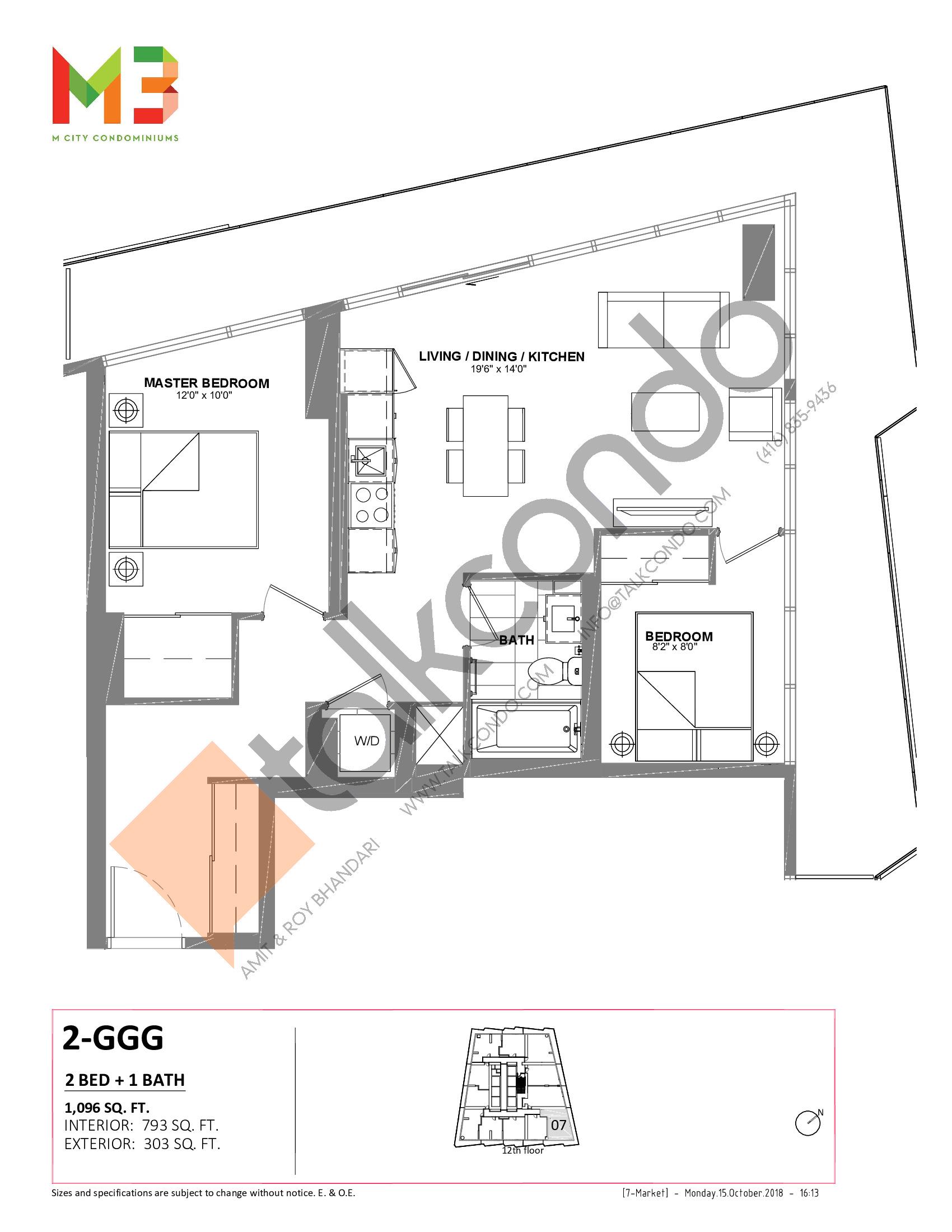 2-GGG Floor Plan at M3 Condos - 793 sq.ft