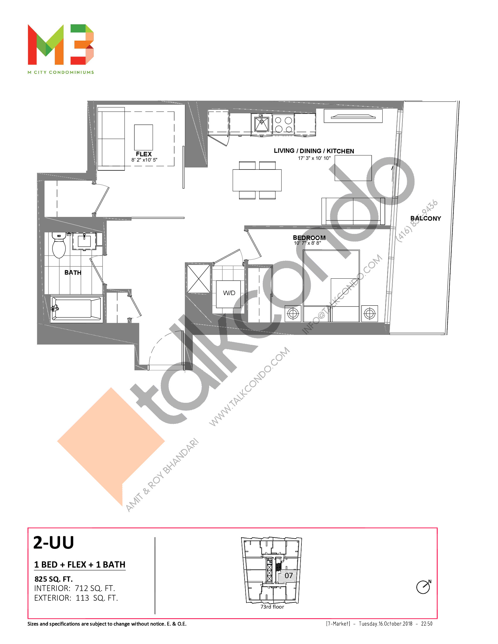 2-UU Floor Plan at M3 Condos - 712 sq.ft