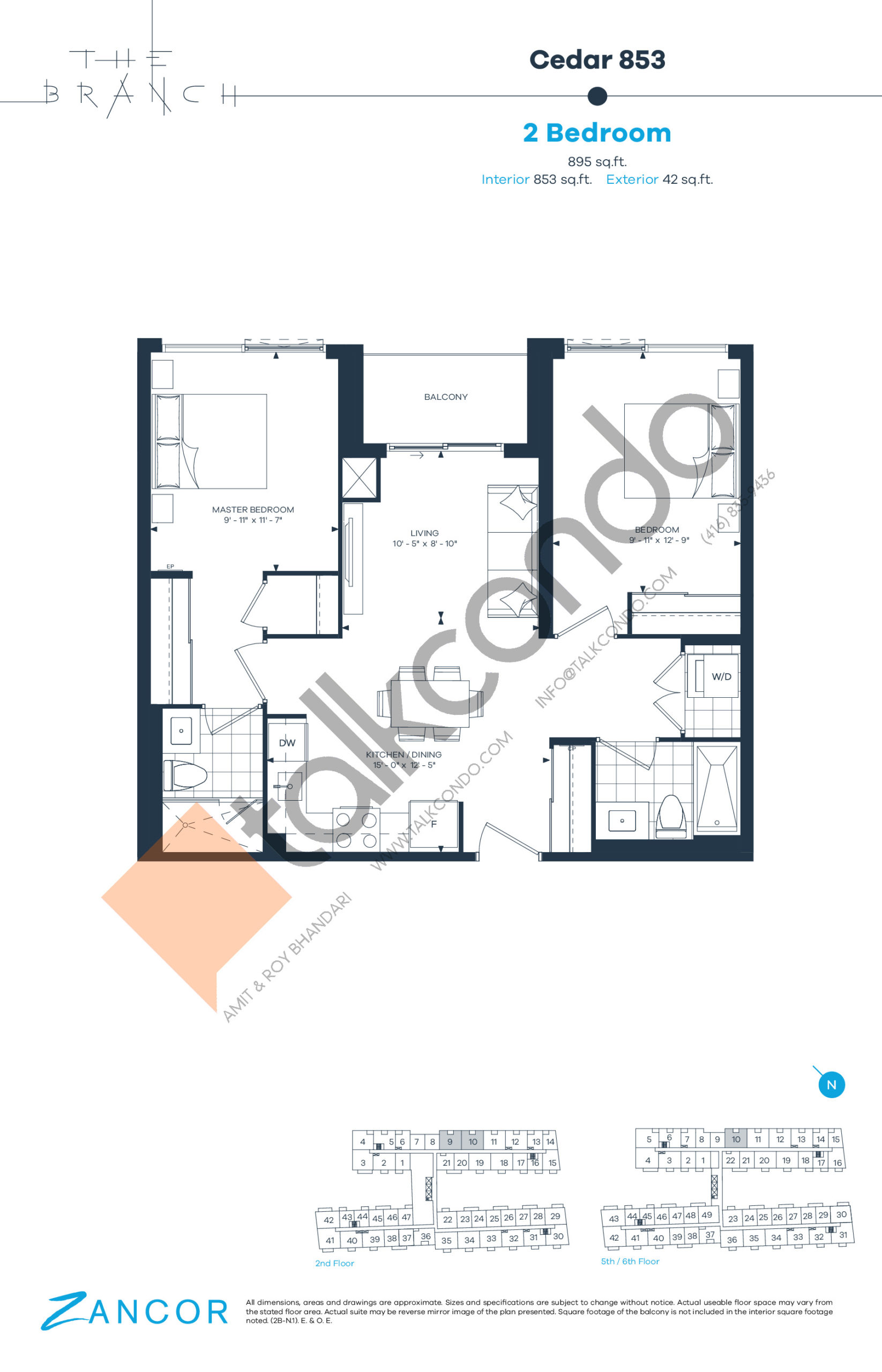 Cedar 853 Floor Plan at The Branch Condos - 853 sq.ft