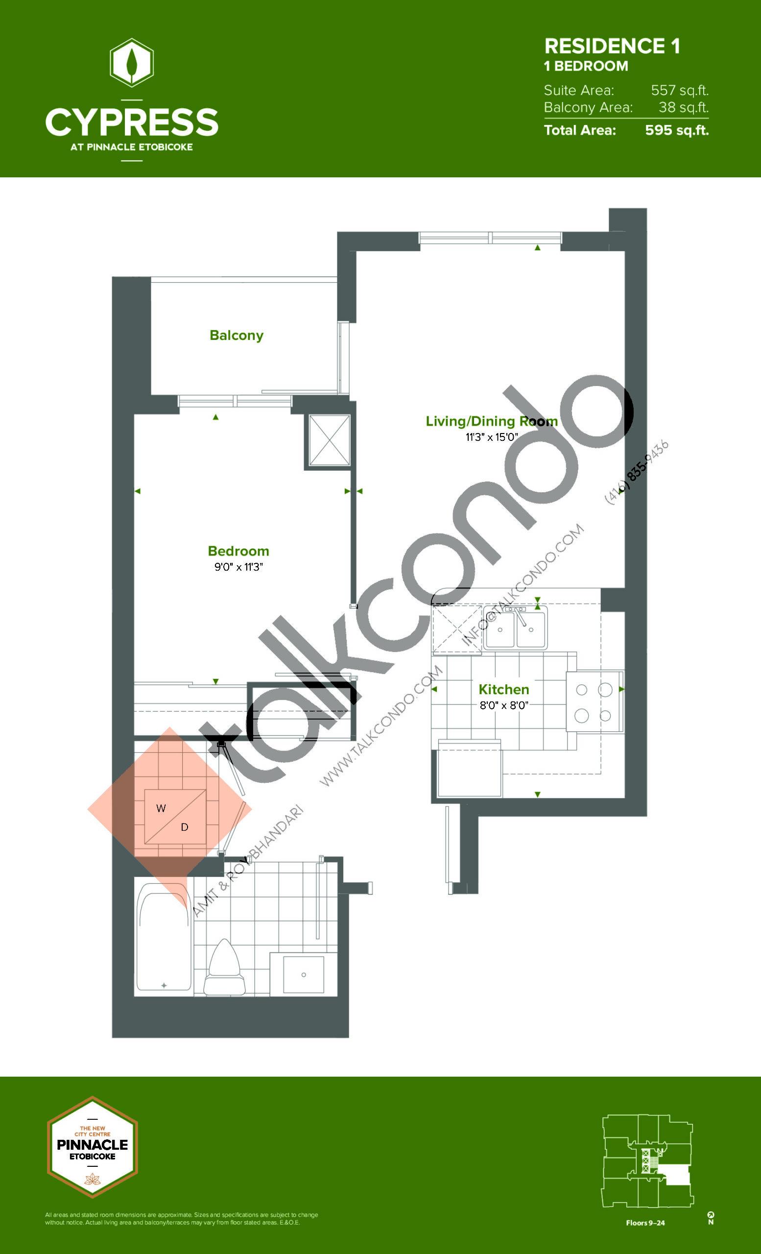 Residence 1 (Tower) Floor Plan at Cypress at Pinnacle Etobicoke - 557 sq.ft