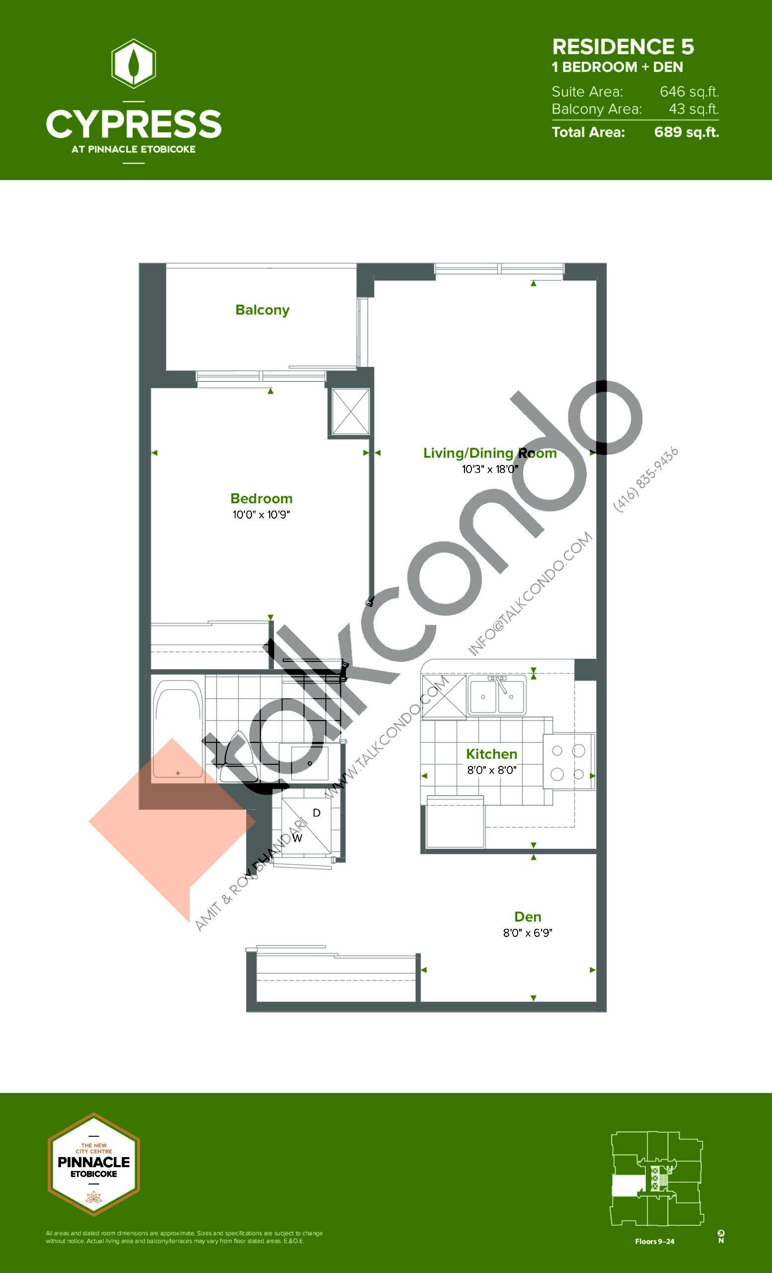 Residence 5 (Tower) Floor Plan at Cypress at Pinnacle Etobicoke - 646 sq.ft