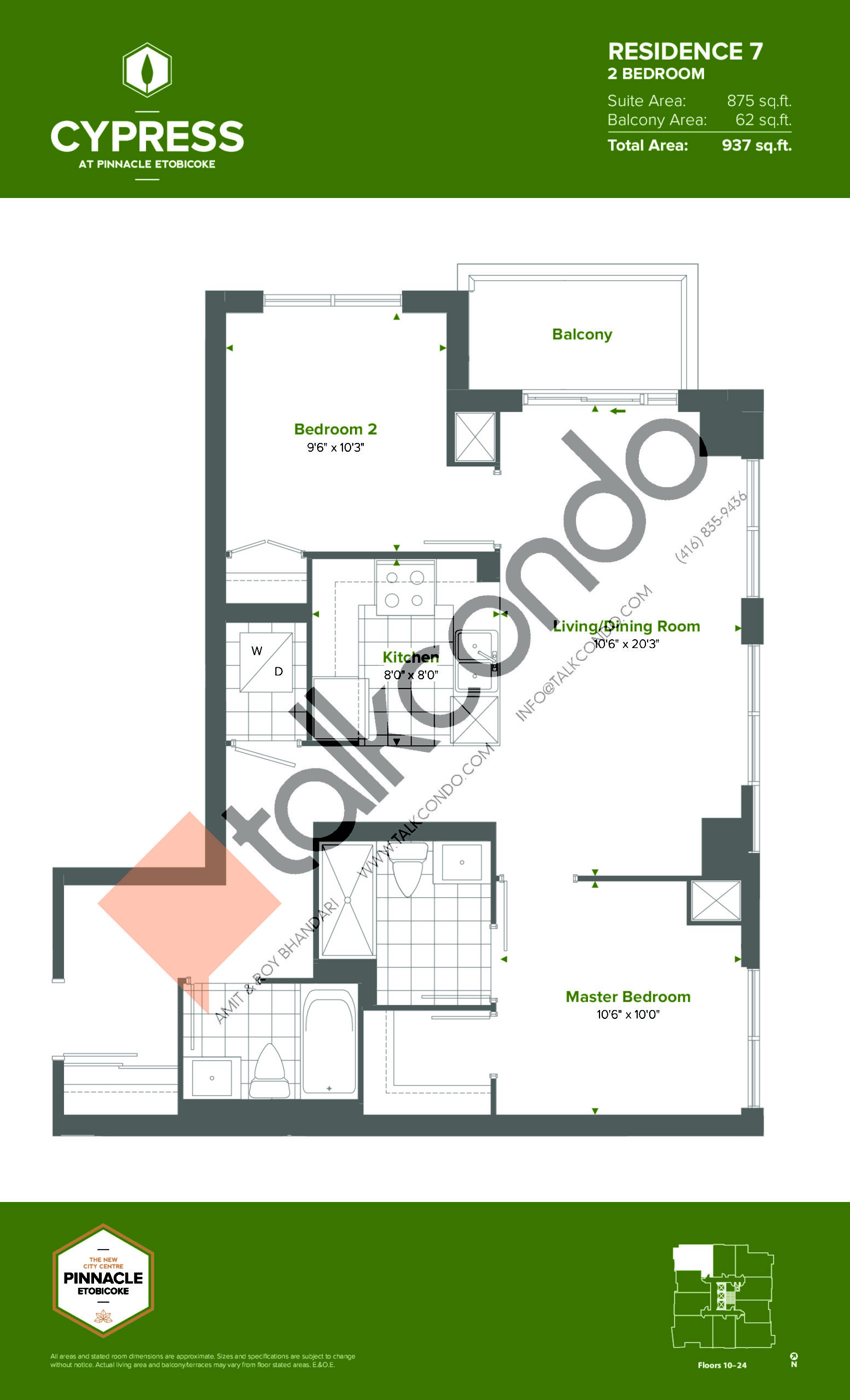 Residence 7 (Tower) Floor Plan at Cypress at Pinnacle Etobicoke - 875 sq.ft