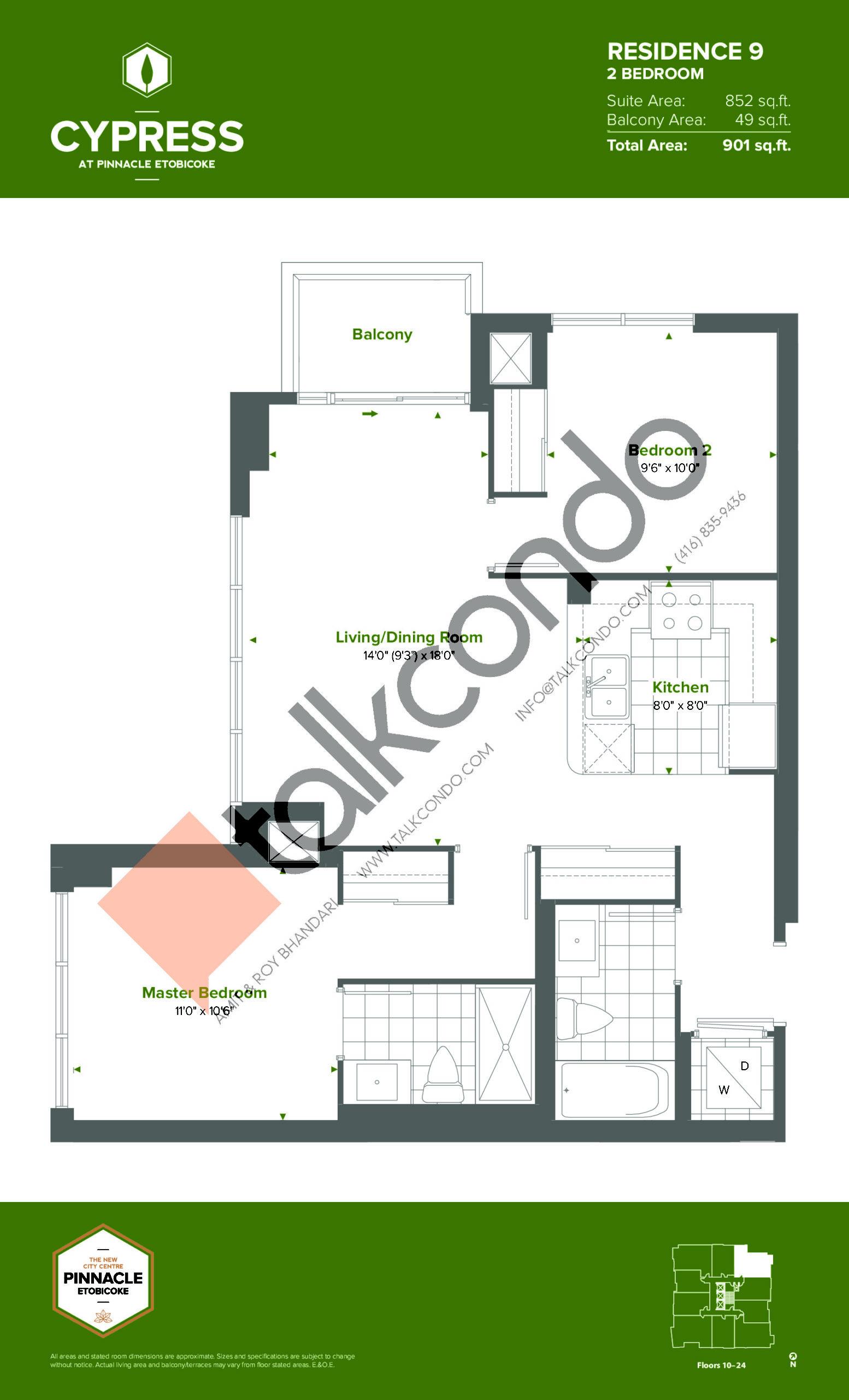 Residence 9 (Tower) Floor Plan at Cypress at Pinnacle Etobicoke - 852 sq.ft