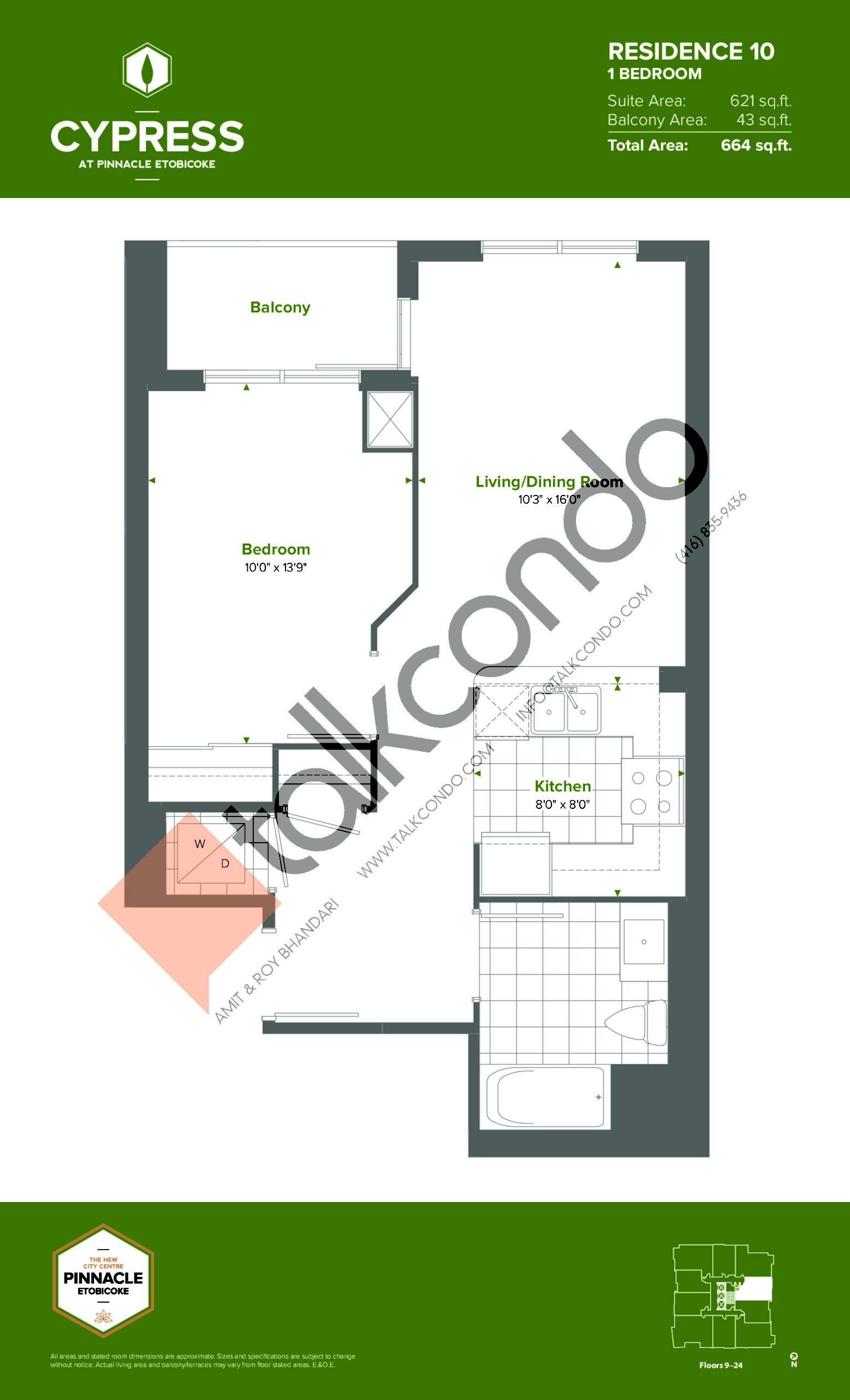 Residence 10 (Tower) Floor Plan at Cypress at Pinnacle Etobicoke - 621 sq.ft