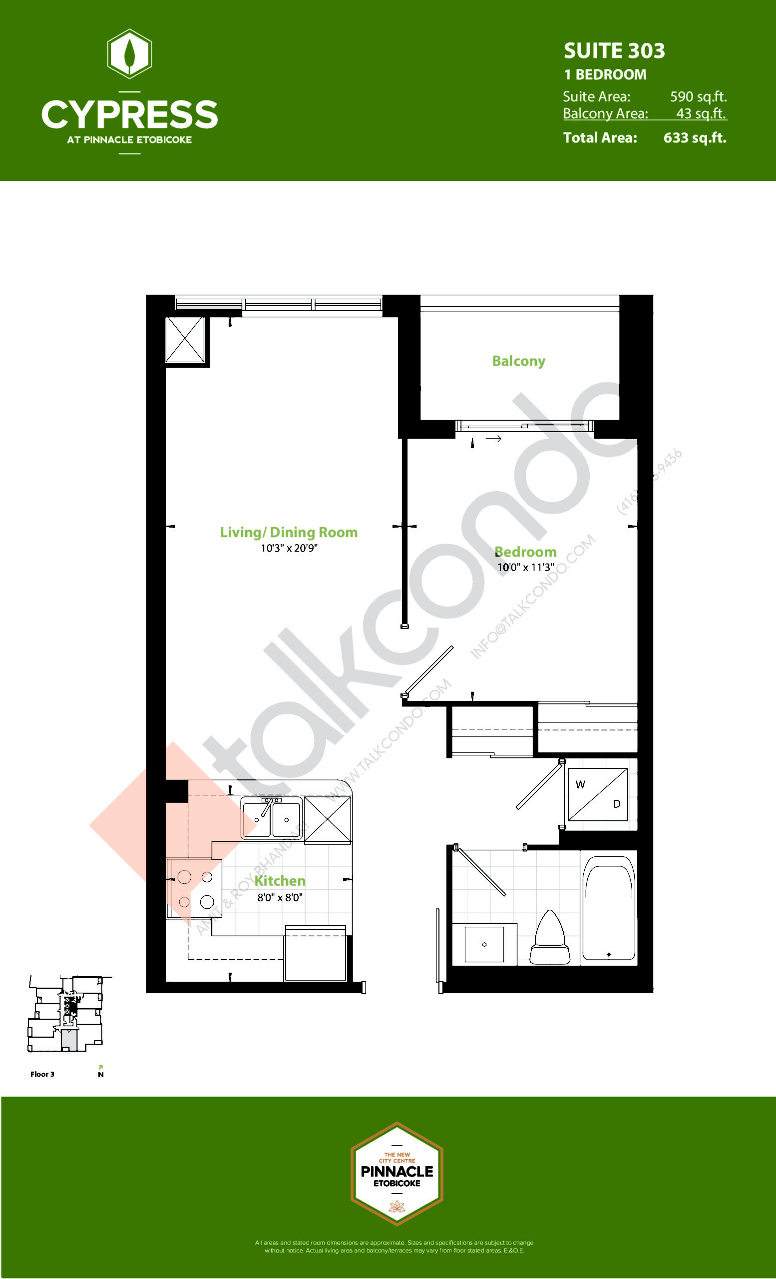 Suite 303 (Podium) Floor Plan at Cypress at Pinnacle Etobicoke - 590 sq.ft
