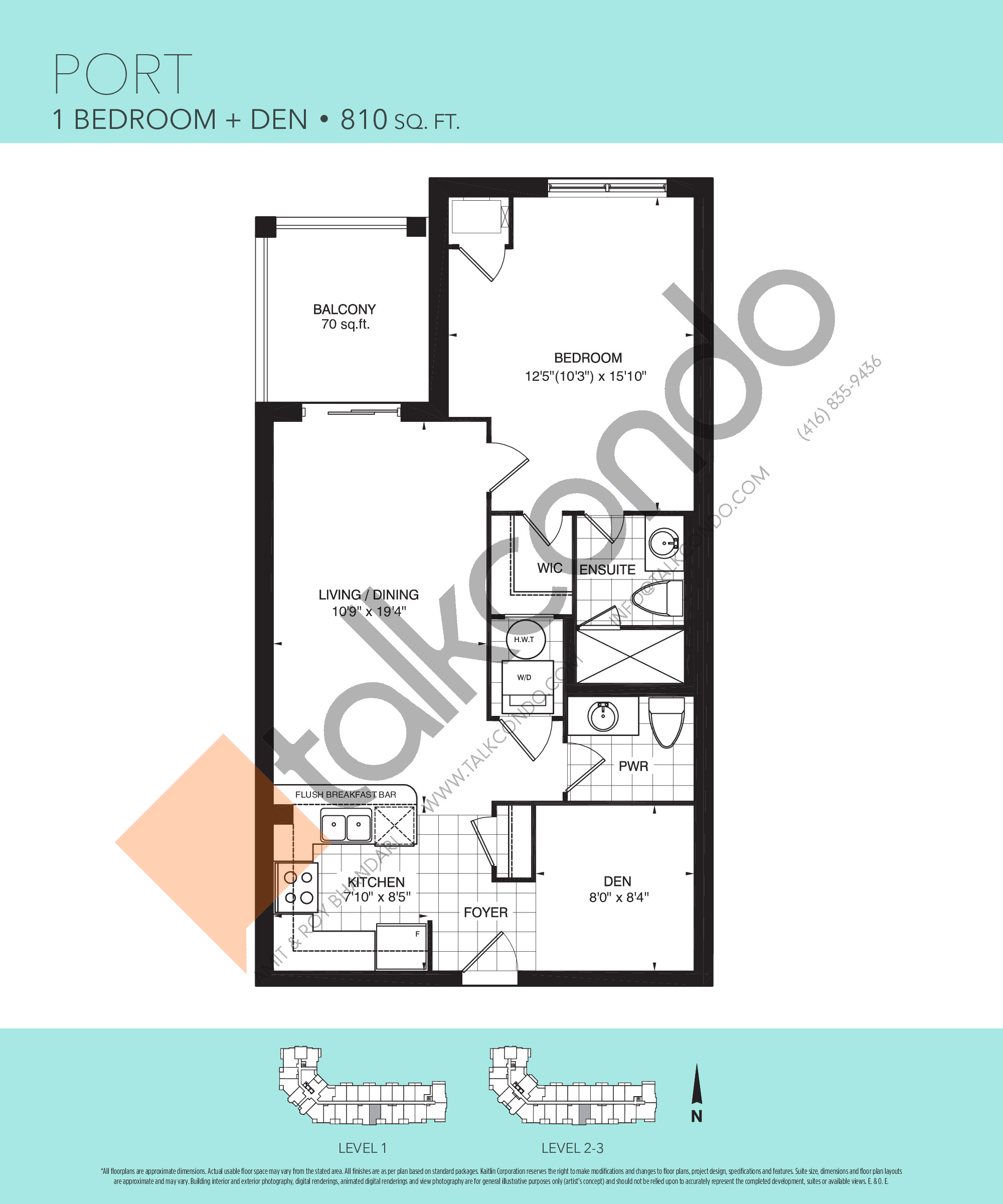 Port Floor Plan at Harbourview Grand Condos - 810 sq.ft