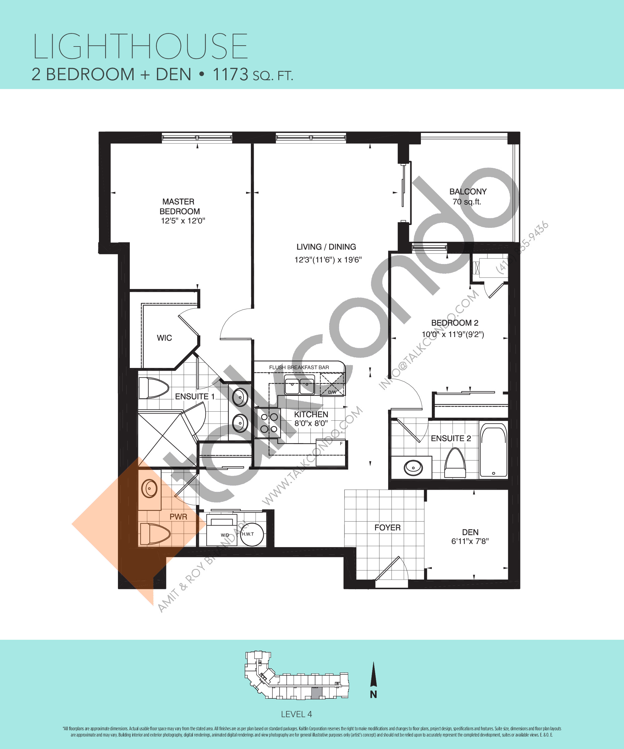 Lighthouse Floor Plan at Harbourview Grand Condos - 1173 sq.ft