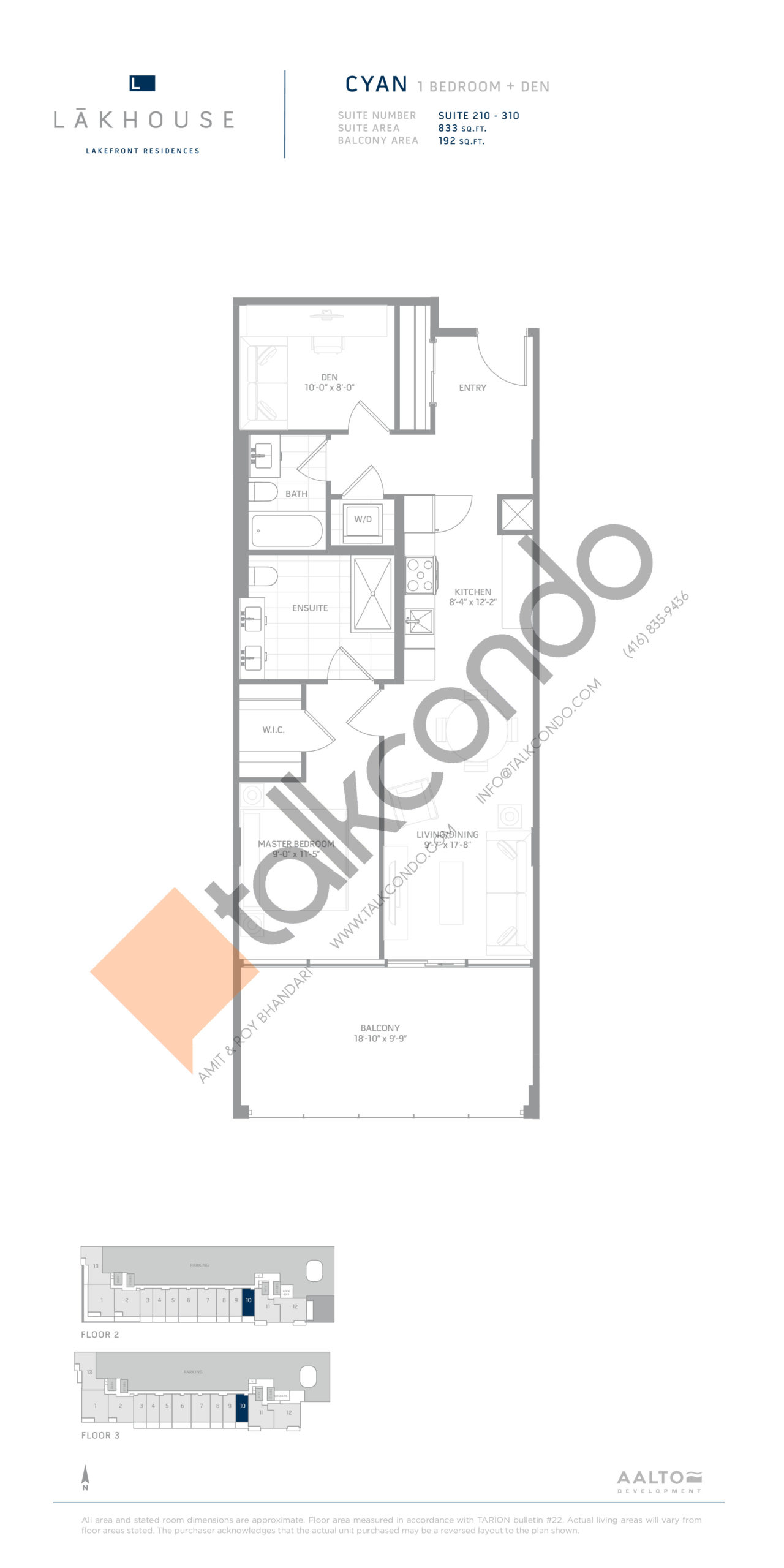 Lakhouse Lakefront Residences Condos Cyan 833 Sq Ft 1 5 Bedrooms