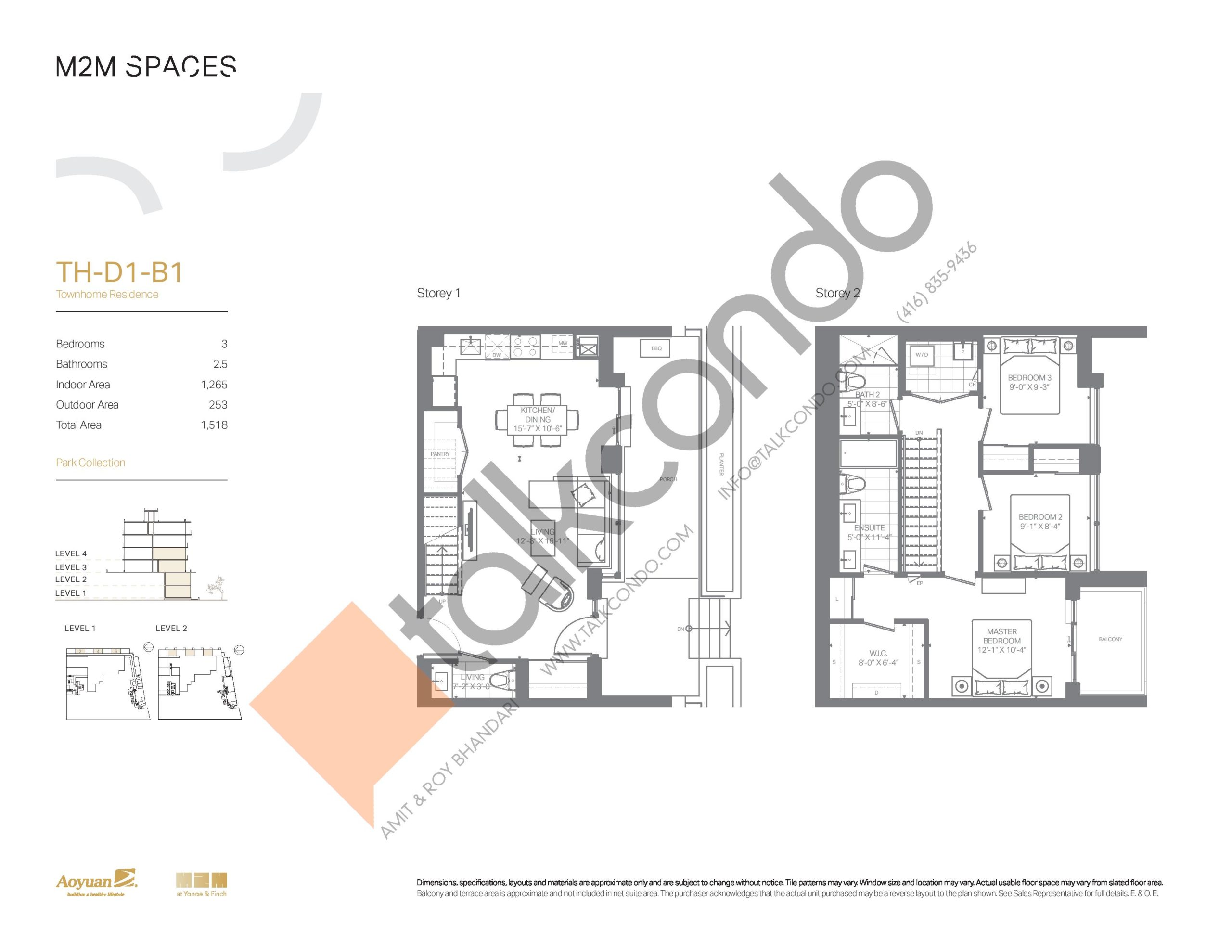 TH-D1-B1 (Park Collection) Floor Plan at M2M Spaces Condos - 1265 sq.ft