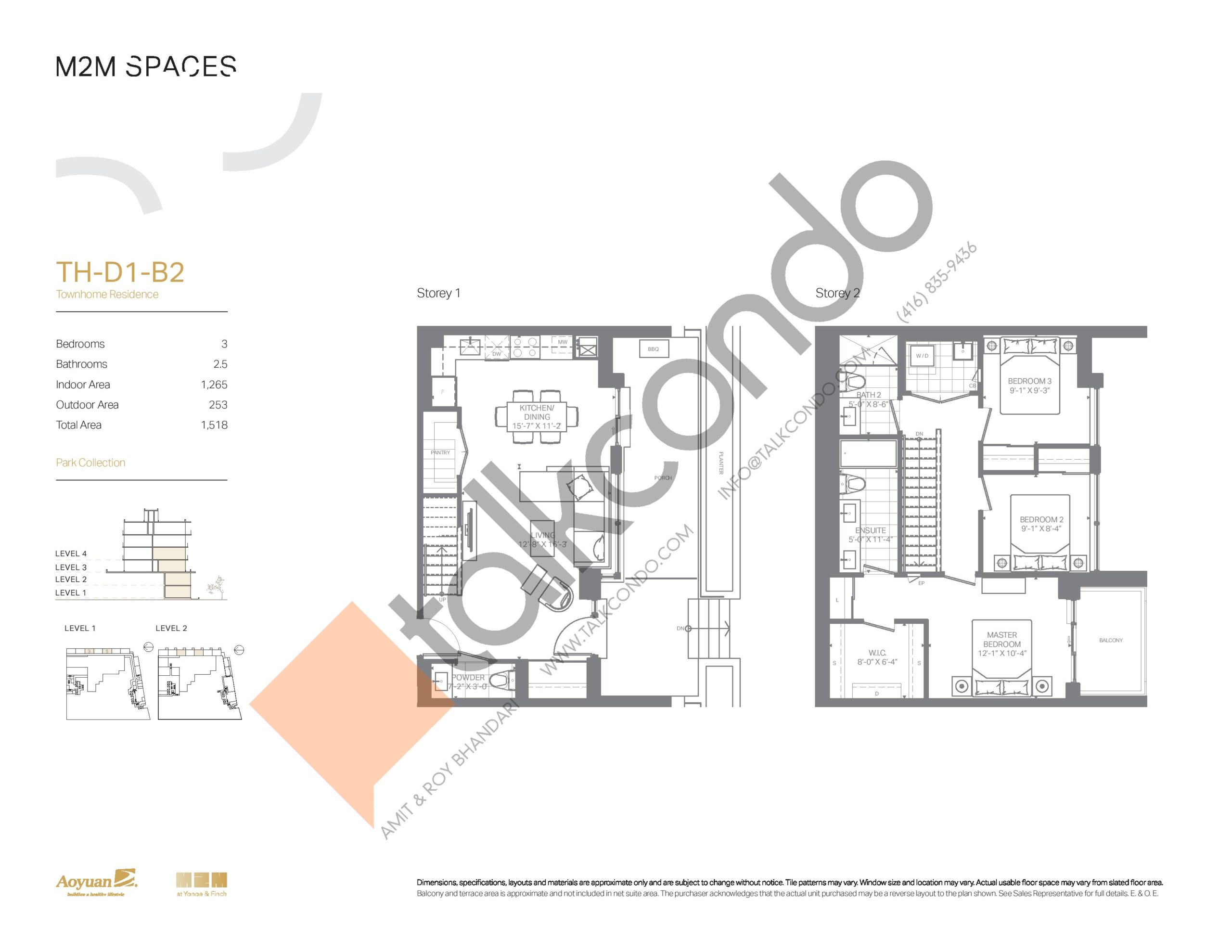 TH-D1-B2 (Park Collection) Floor Plan at M2M Spaces Condos - 1265 sq.ft