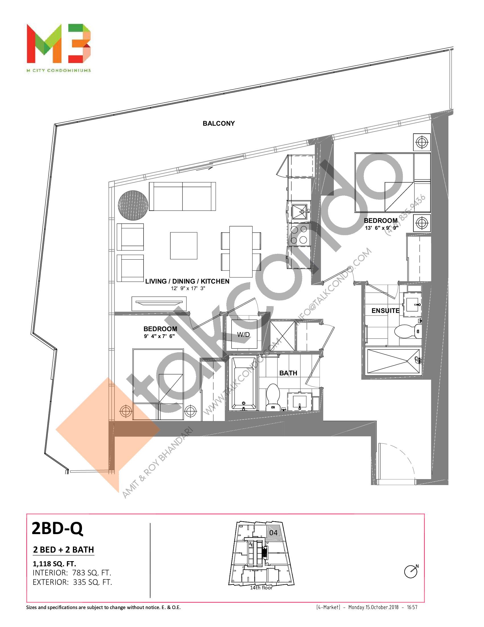 2BD-Q Floor Plan at M3 Condos - 783 sq.ft
