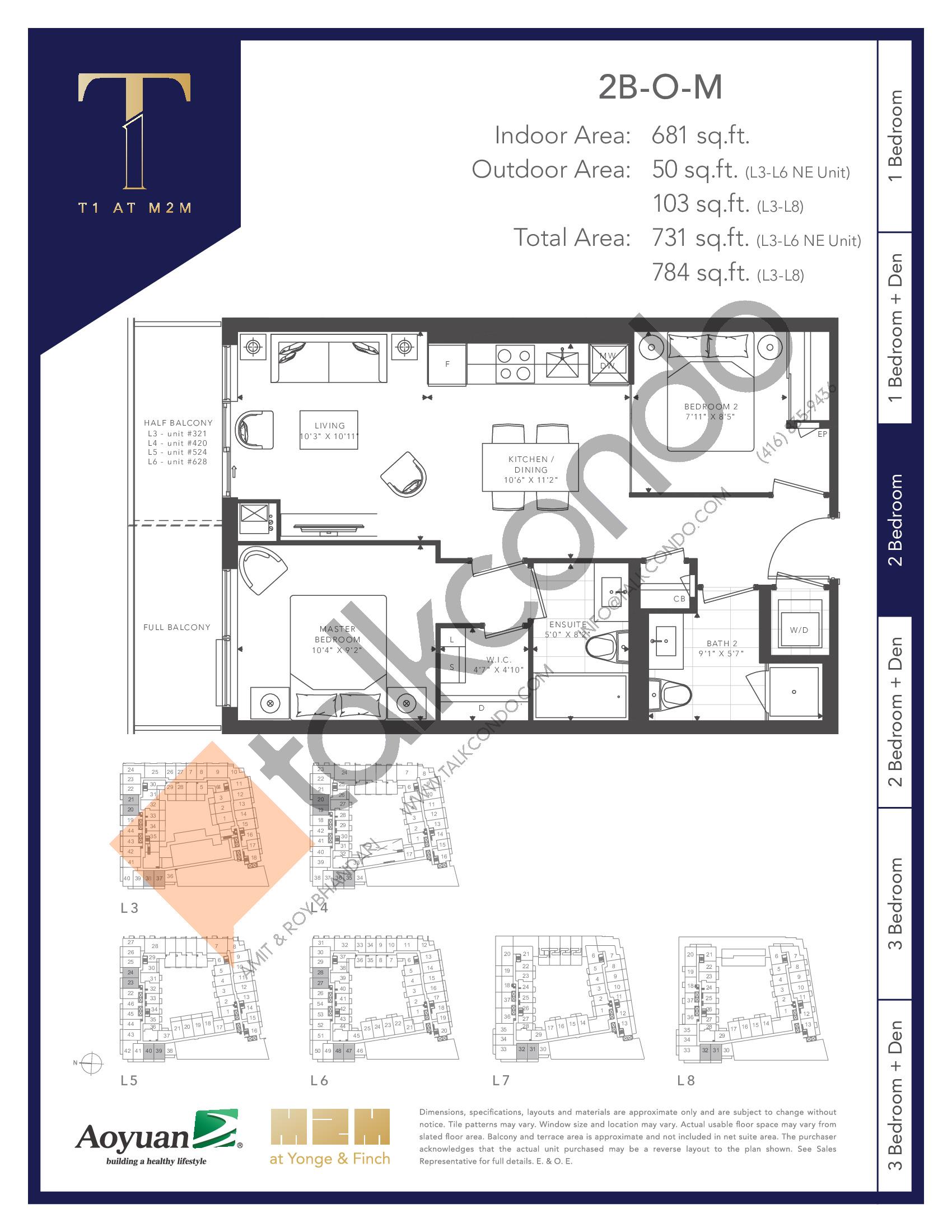 2B-O-M Floor Plan at T1 at M2M Condos - 681 sq.ft