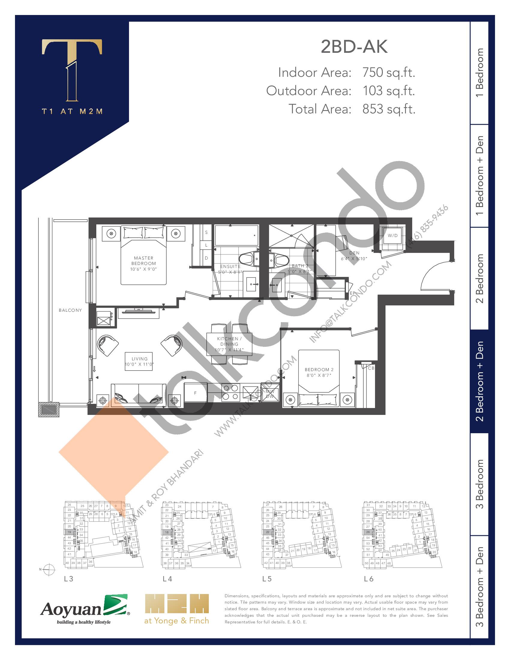 2BD-AK Floor Plan at T1 at M2M Condos - 750 sq.ft