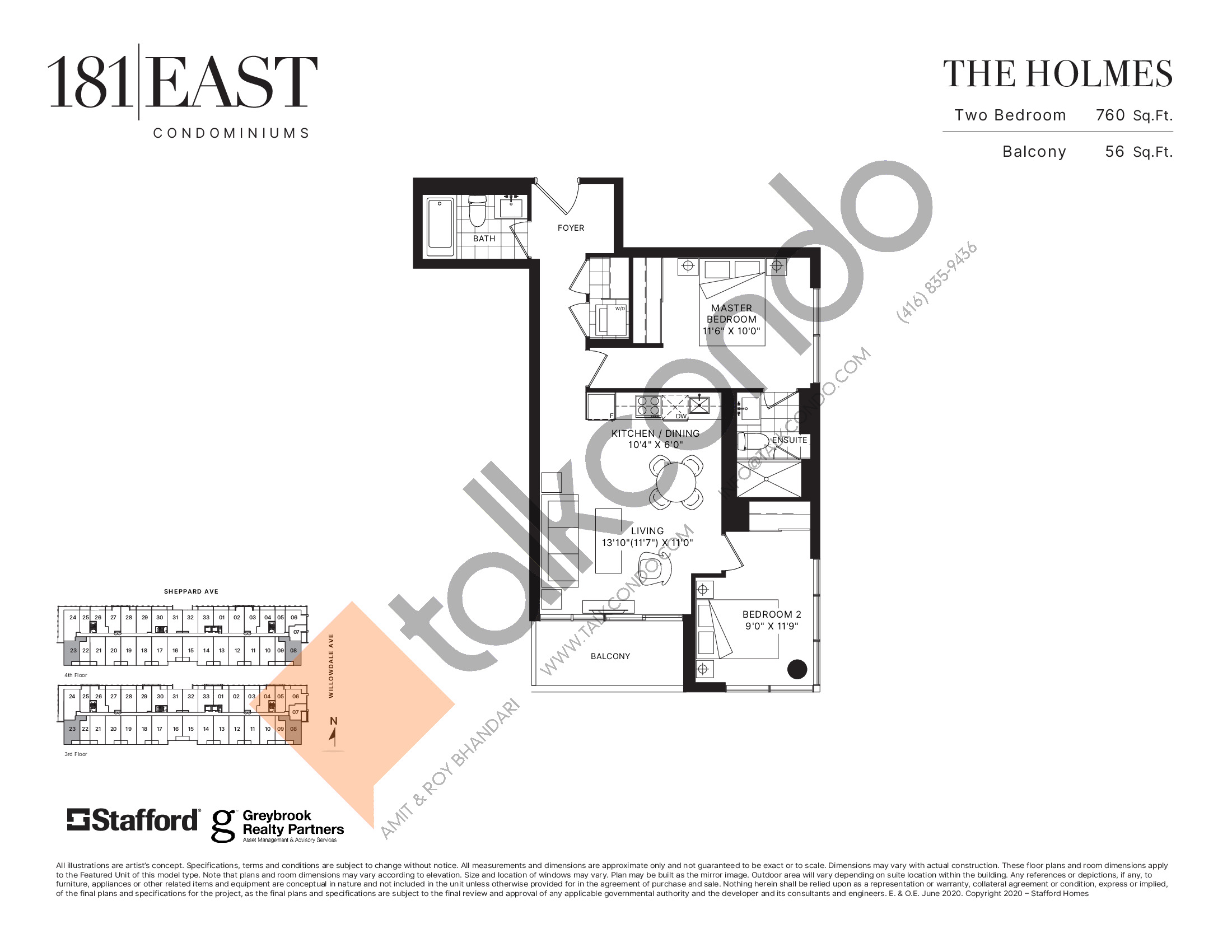The Holmes Floor Plan at 181 East Condos - 760 sq.ft