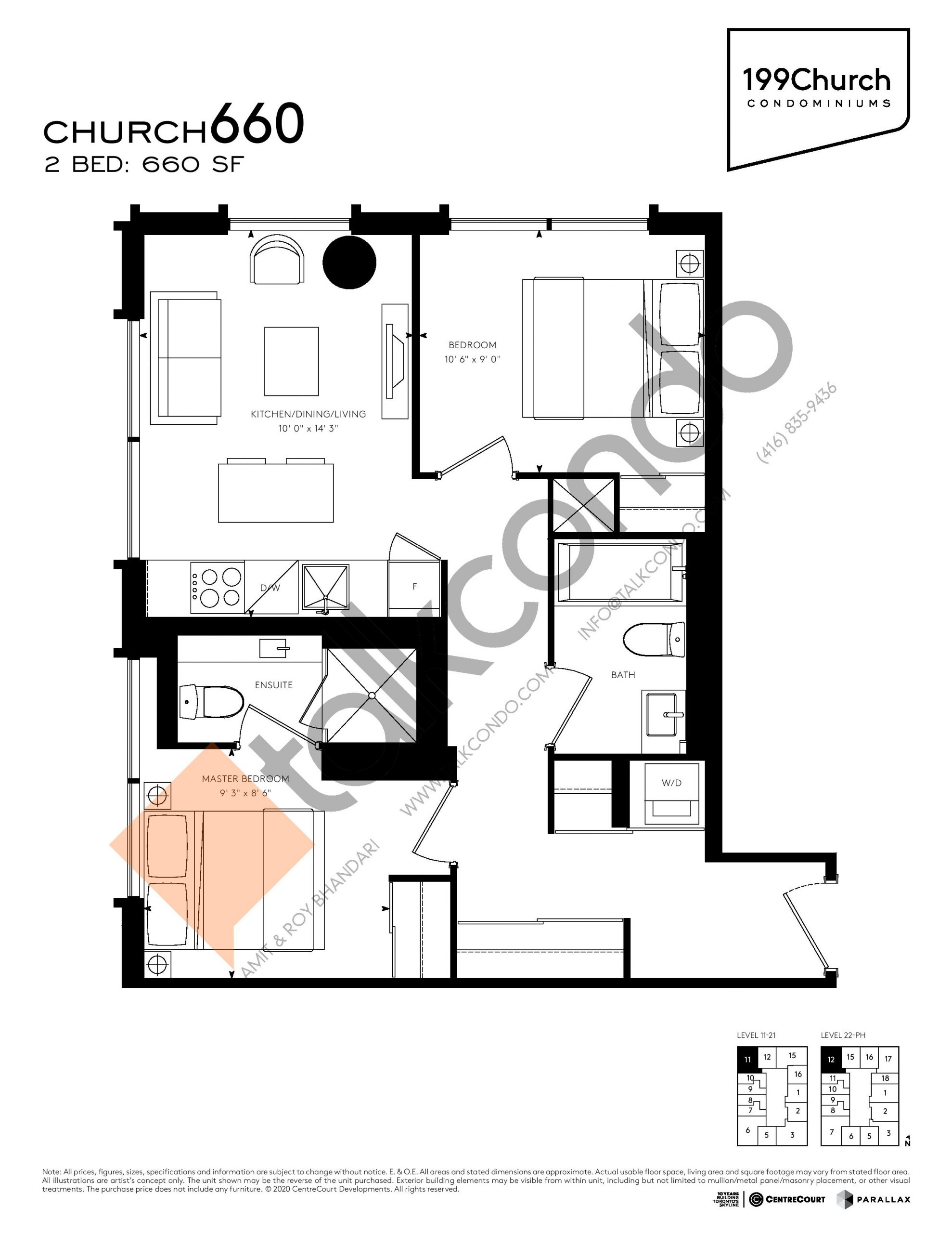 Church 660 Floor Plan at 199 Church Condos - 660 sq.ft