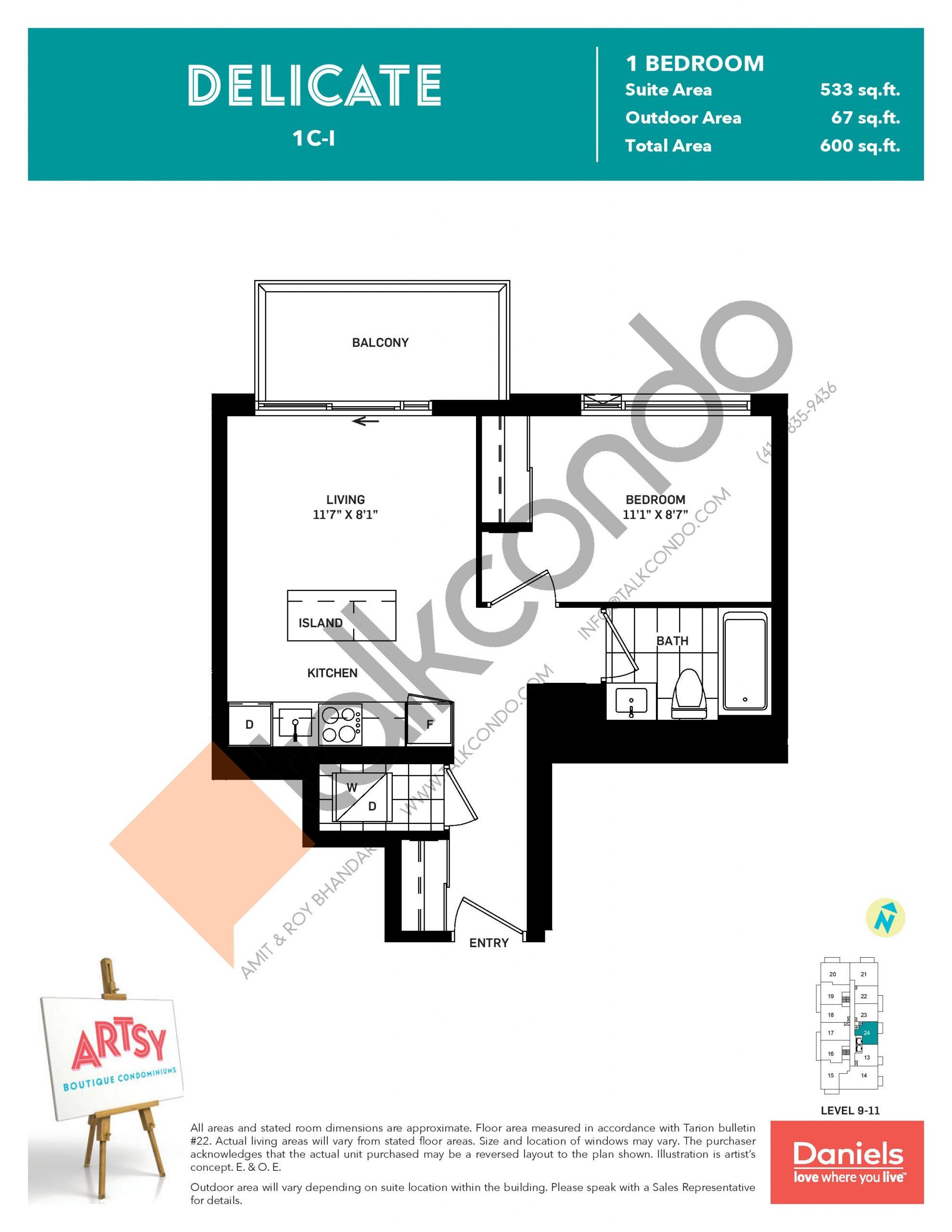 Delicate Floor Plan at Artsy Boutique Condos - 533 sq.ft