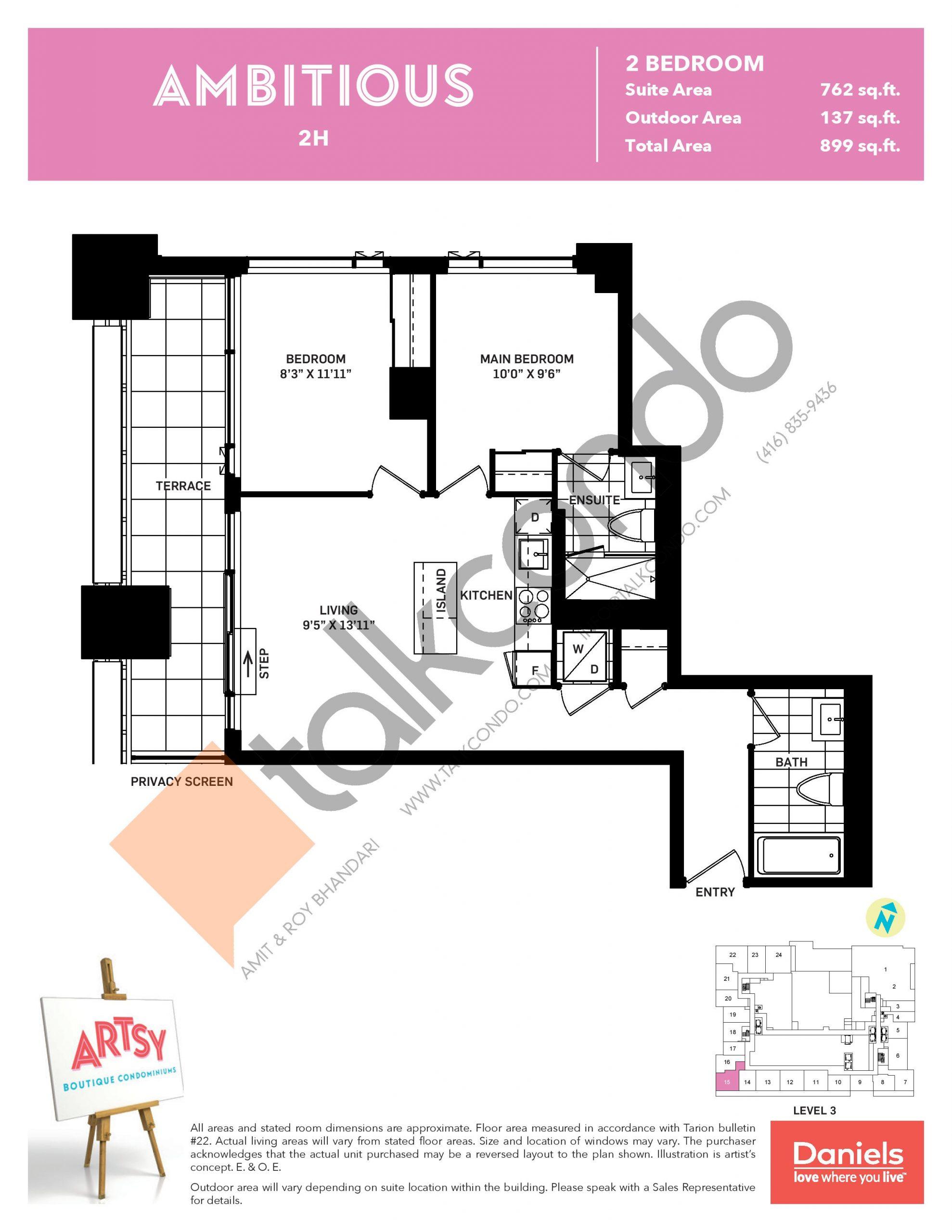 Ambitious Floor Plan at Artsy Boutique Condos - 762 sq.ft