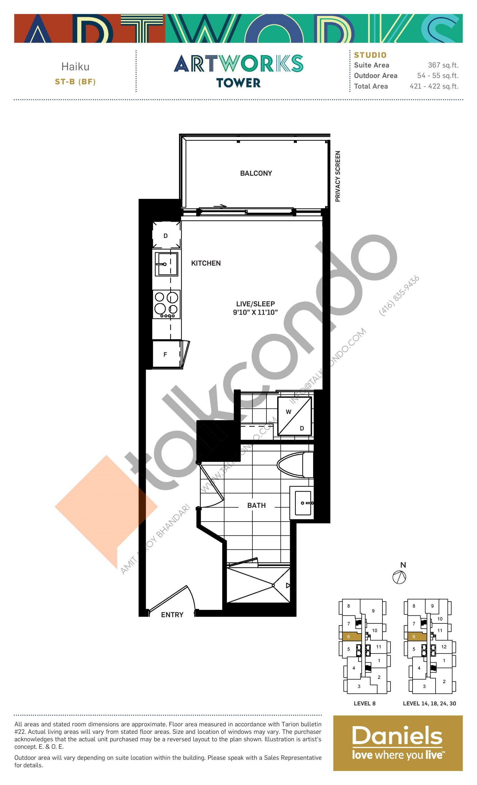 Haiku Floor Plan at Artworks Tower Condos - 367 sq.ft