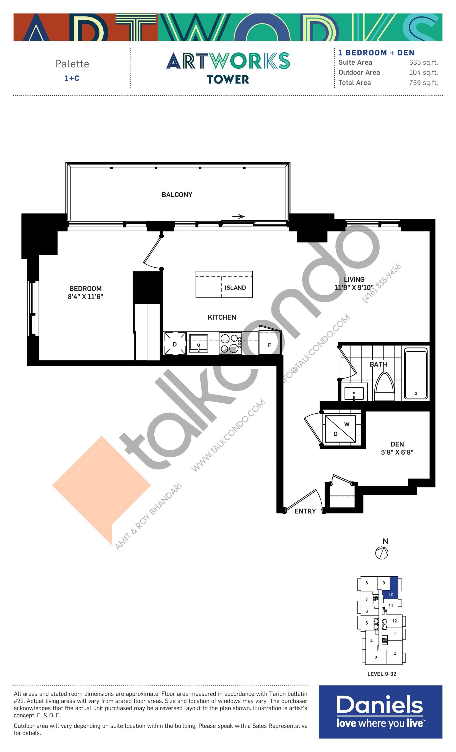 Palette Floor Plan at Artworks Tower Condos - 635 sq.ft