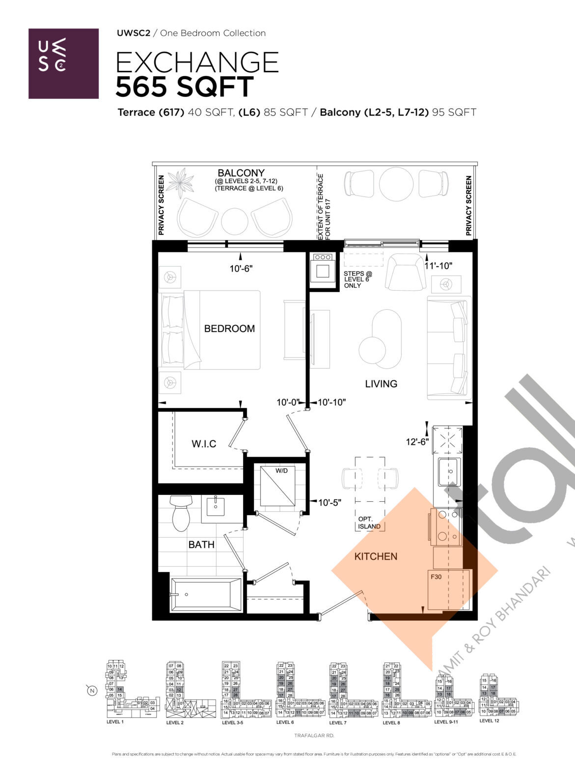 Exchange Floor Plan at Upper West Side Condos 2 - 565 sq.ft