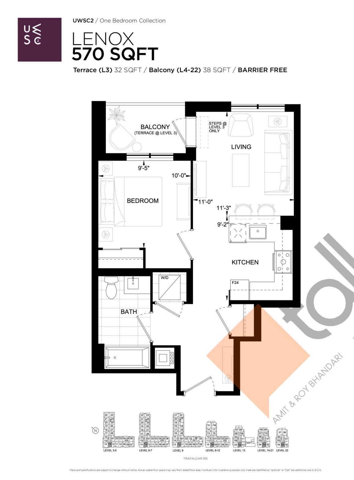 Lenox Floor Plan at Upper West Side Condos 2 - 570 sq.ft