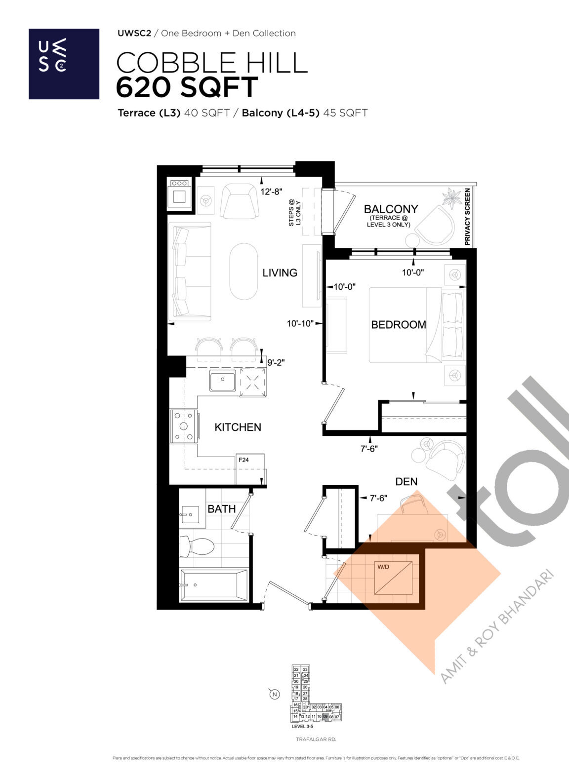 Cobble Hill Floor Plan at Upper West Side Condos 2 - 620 sq.ft