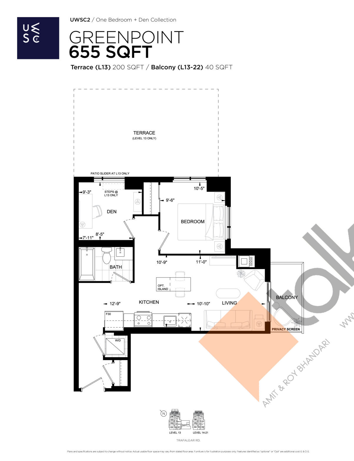 Greenpoint Floor Plan at Upper West Side Condos 2 - 655 sq.ft