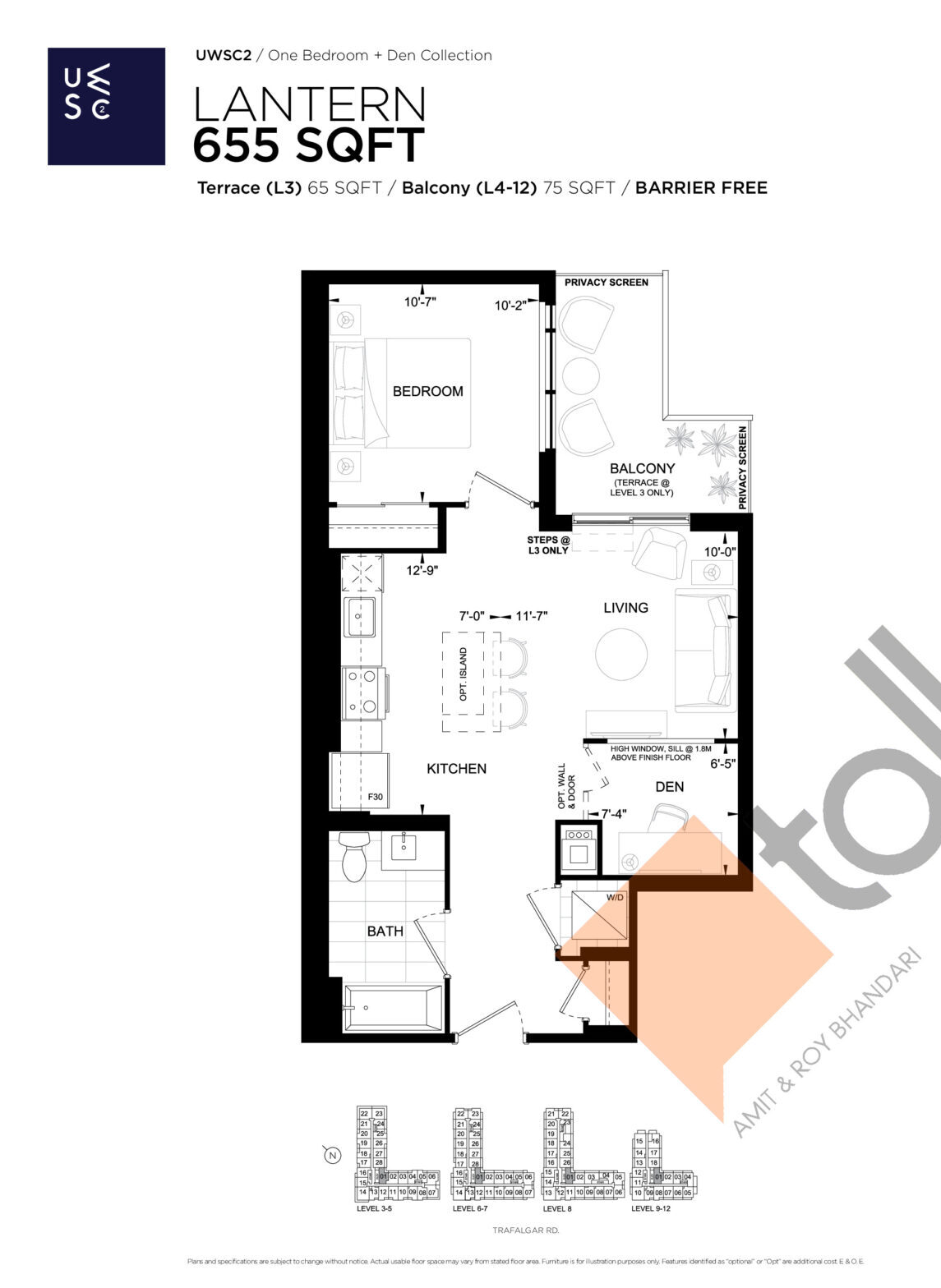 Lantern Floor Plan at Upper West Side Condos 2 - 655 sq.ft
