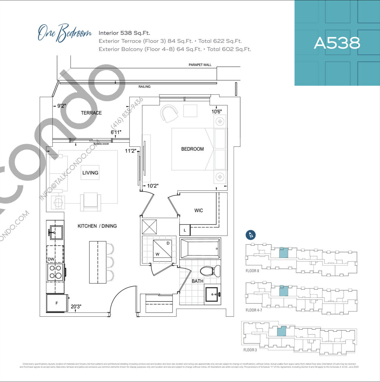 A538 Floor Plan at Dunwest Condos - 538 sq.ft