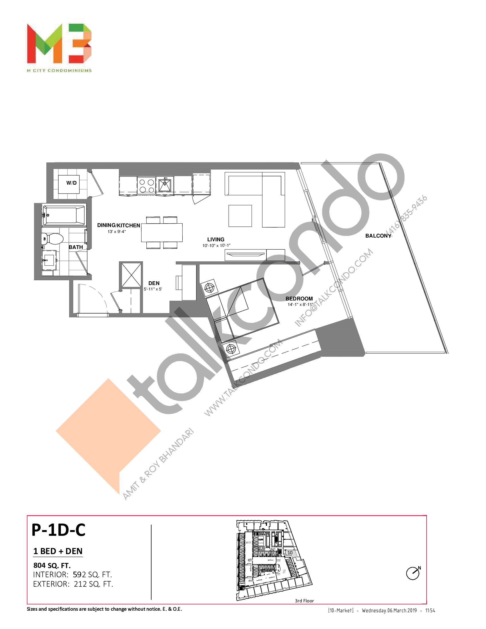 P-1D-C Floor Plan at M3 Condos - 592 sq.ft
