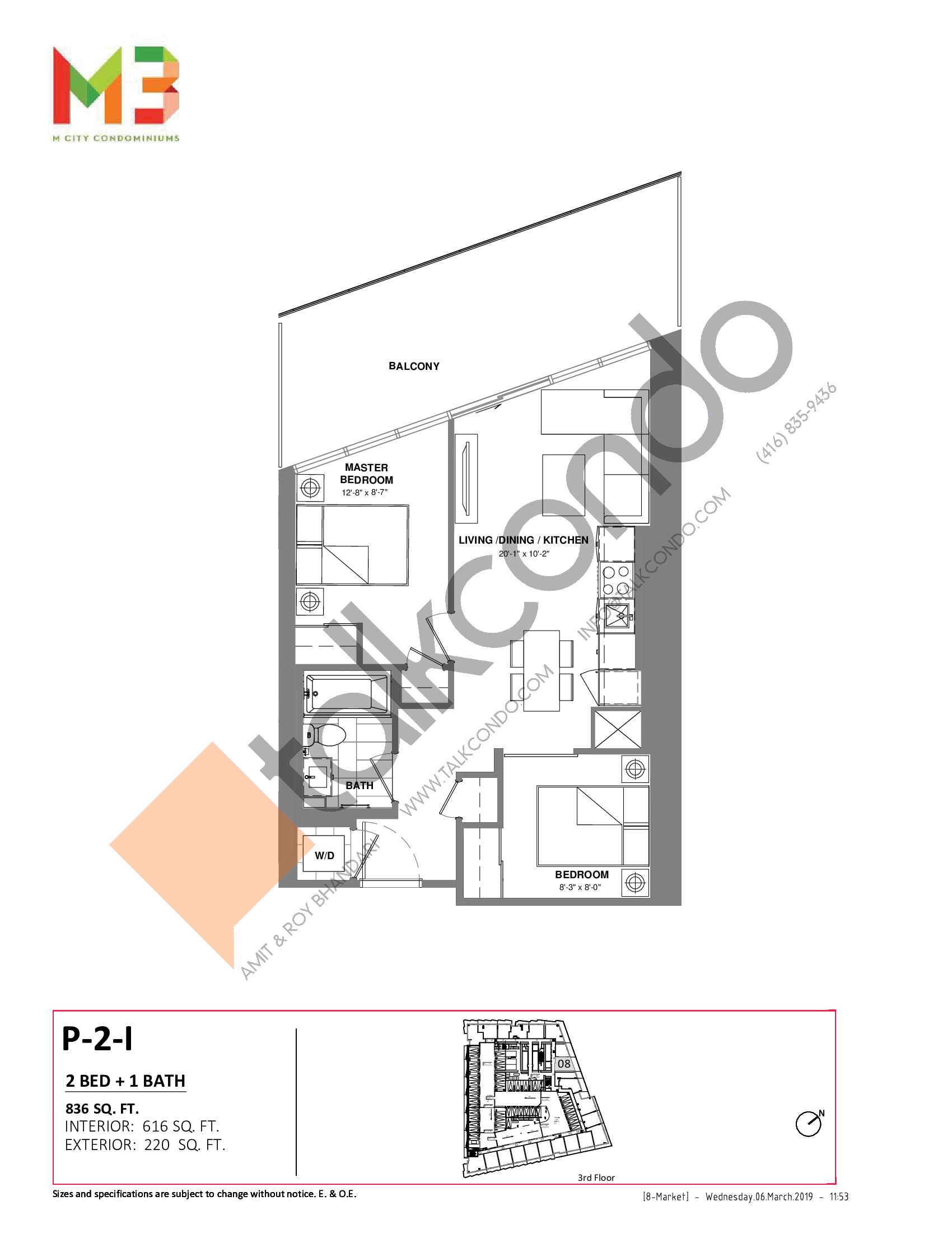 P-2-I Floor Plan at M3 Condos - 616 sq.ft