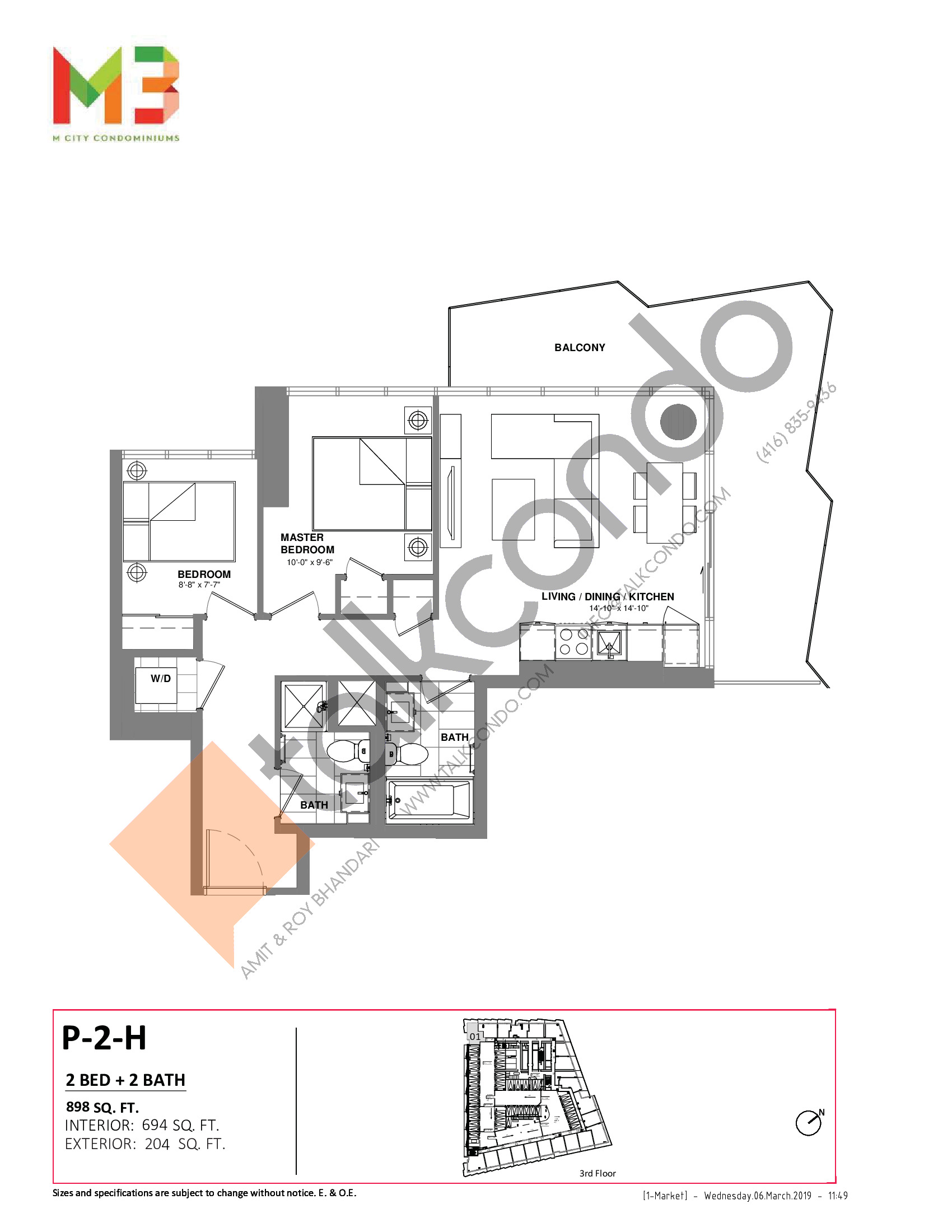 P-2-H Floor Plan at M3 Condos - 694 sq.ft