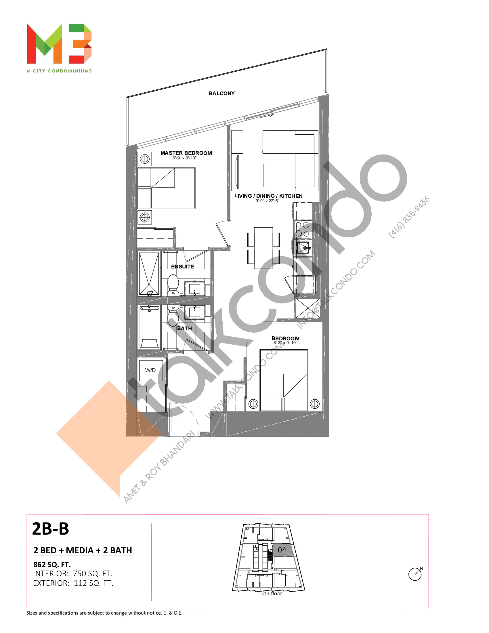 2B-B Floor Plan at M3 Condos - 750 sq.ft