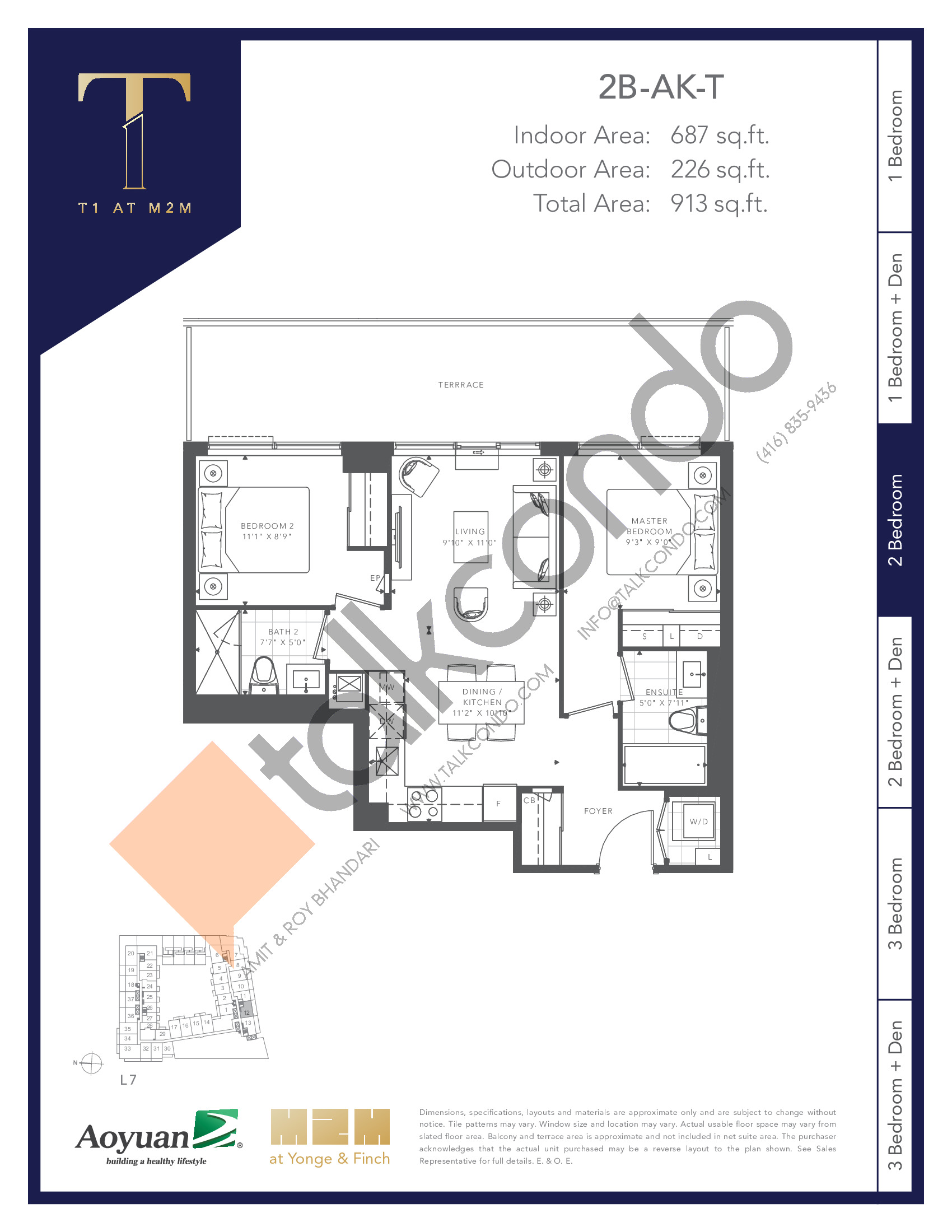 2B-AK-T Floor Plan at T1 at M2M Condos - 687 sq.ft