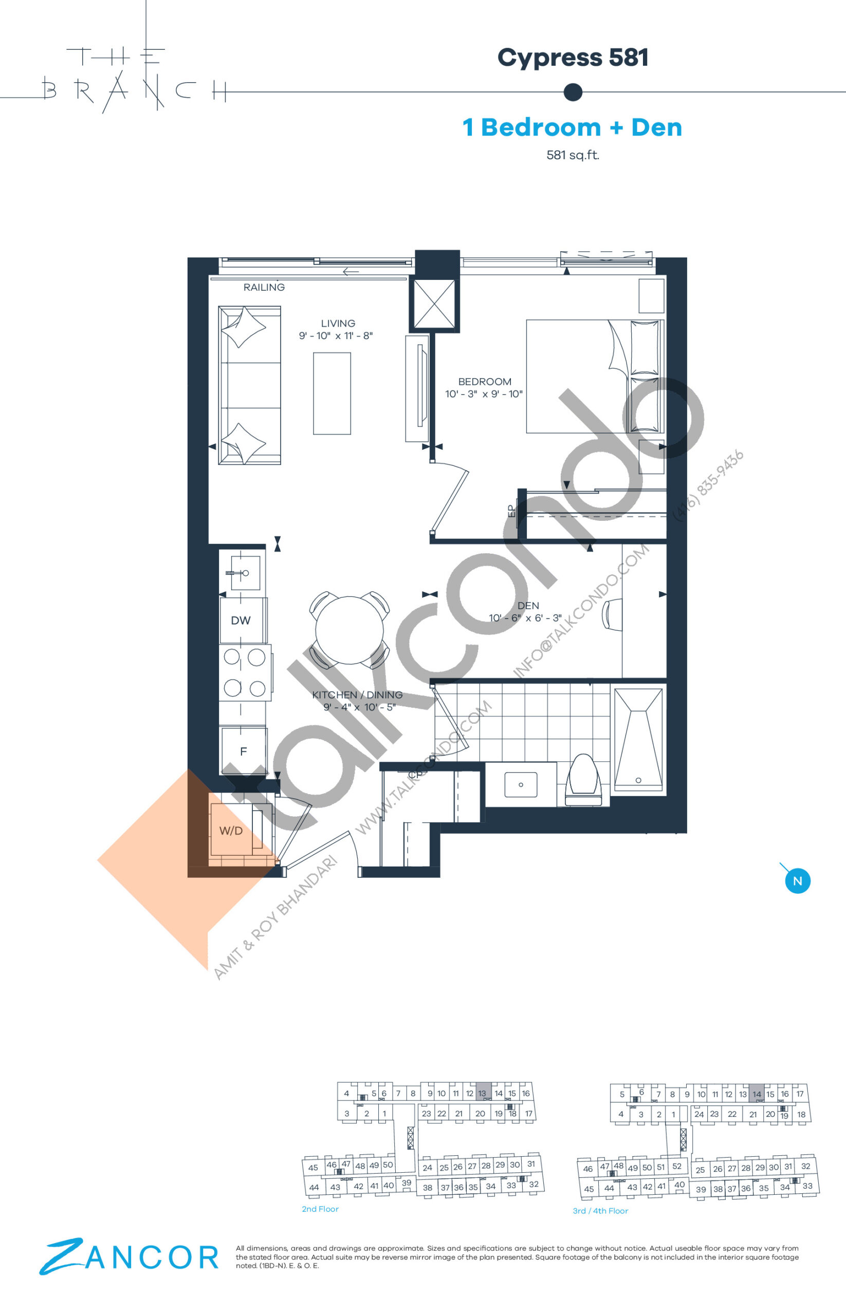 Cypress 581 Floor Plan at The Branch Condos - 581 sq.ft