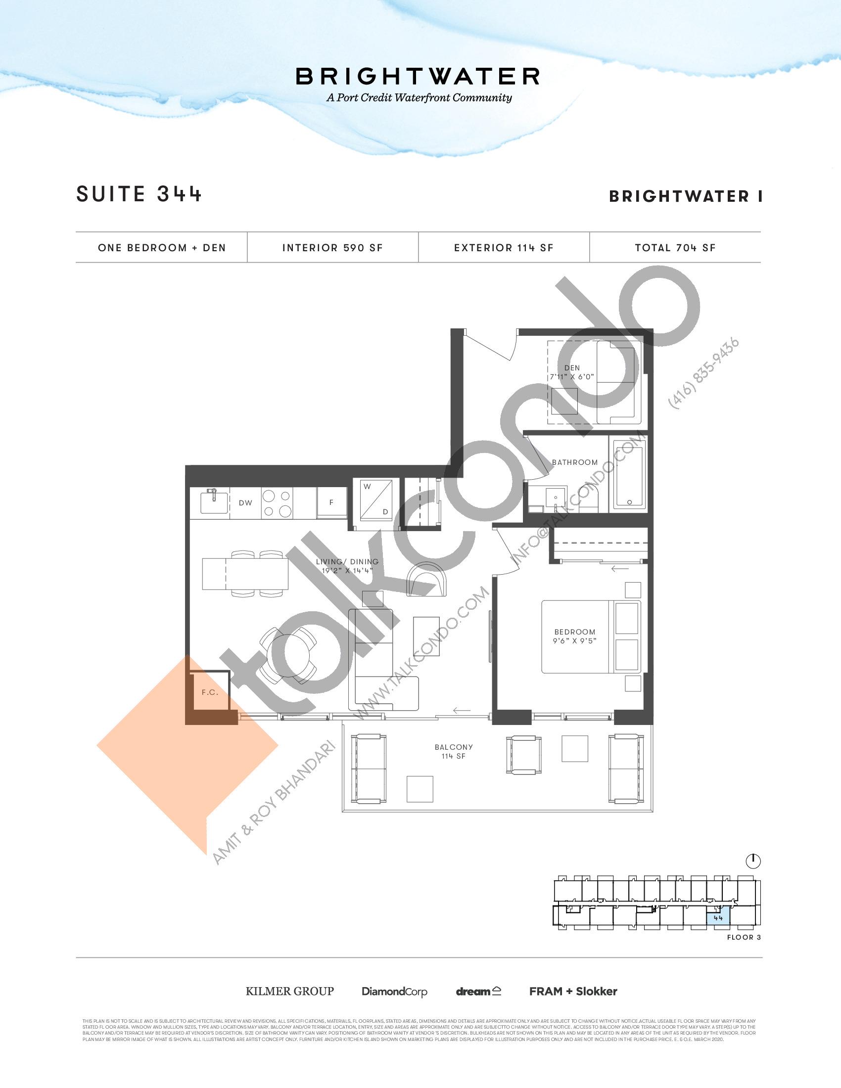 Suite 344 Floor Plan at Brightwater I Condos - 590 sq.ft
