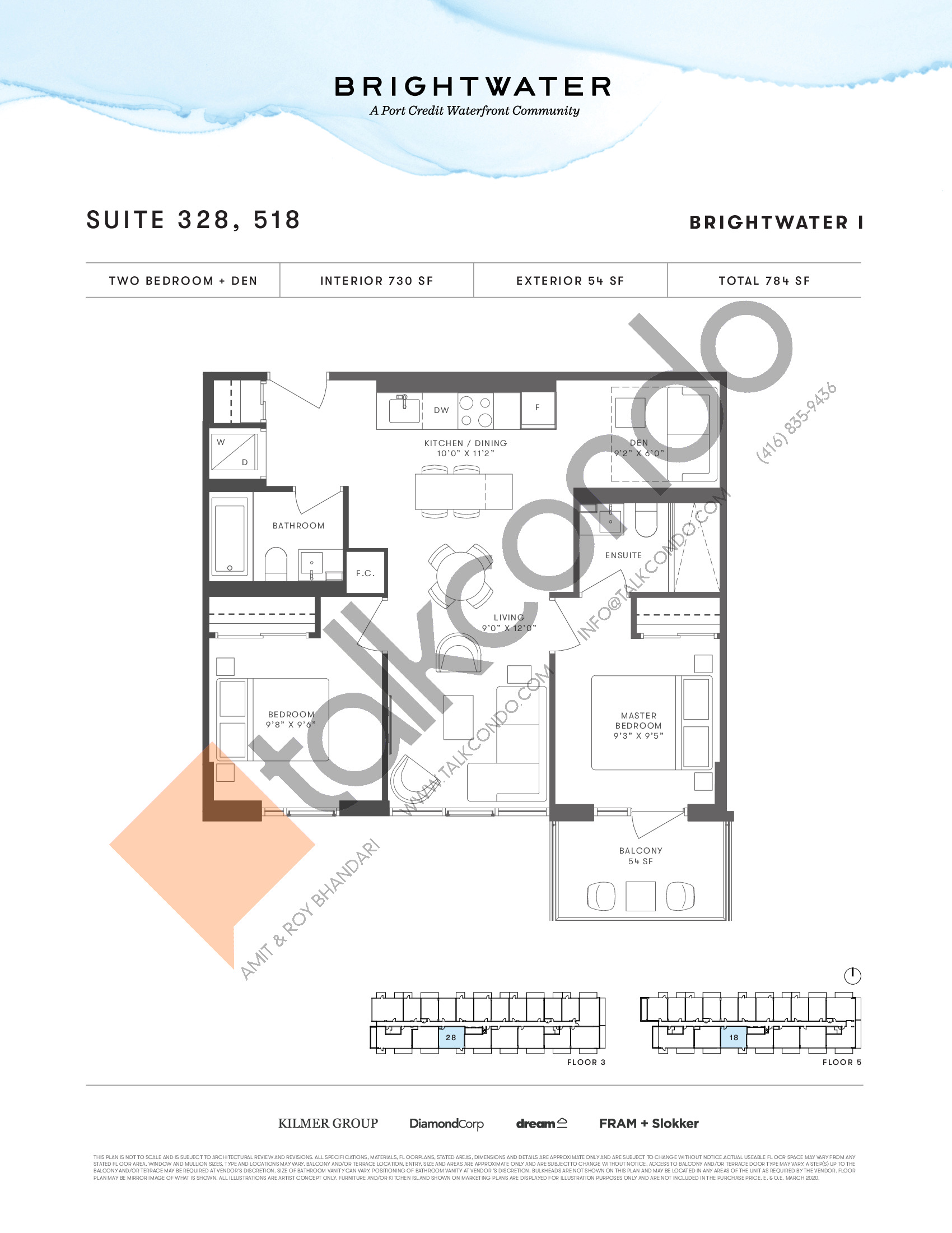 Suite 328, 518 Floor Plan at Brightwater I Condos - 730 sq.ft
