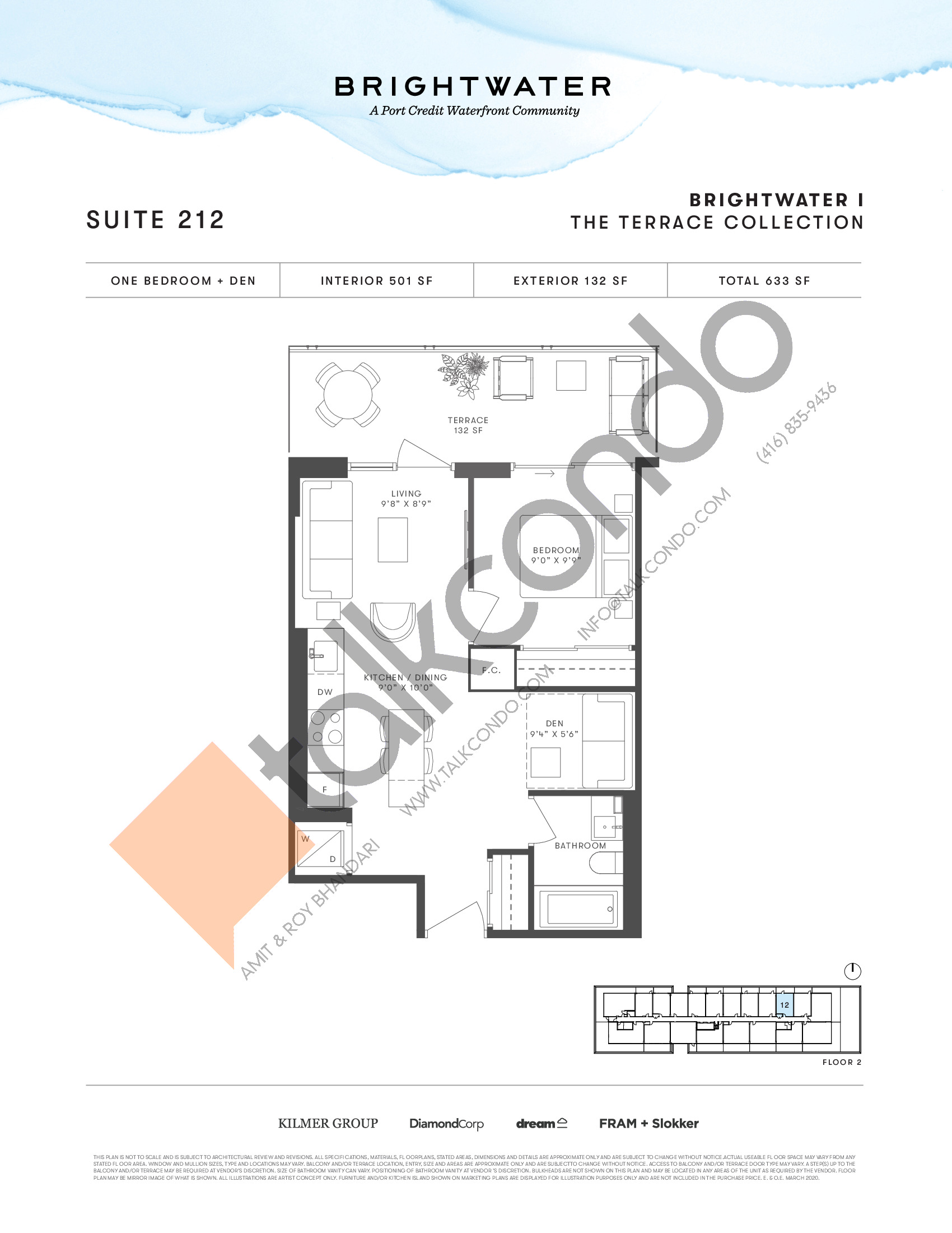 Suite 212 (The Terrace Collection) Floor Plan at Brightwater I Condos - 501 sq.ft