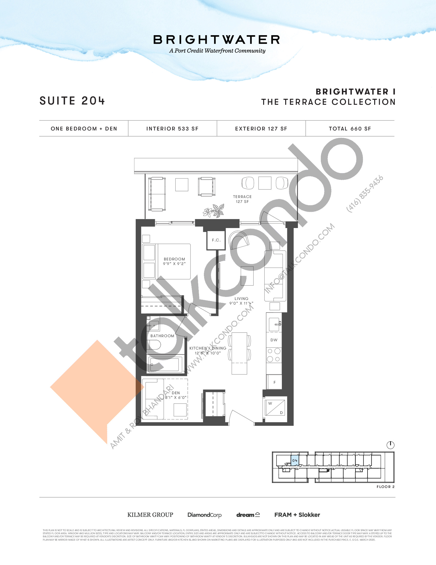 Suite 204 (The Terrace Collection) Floor Plan at Brightwater I Condos - 533 sq.ft