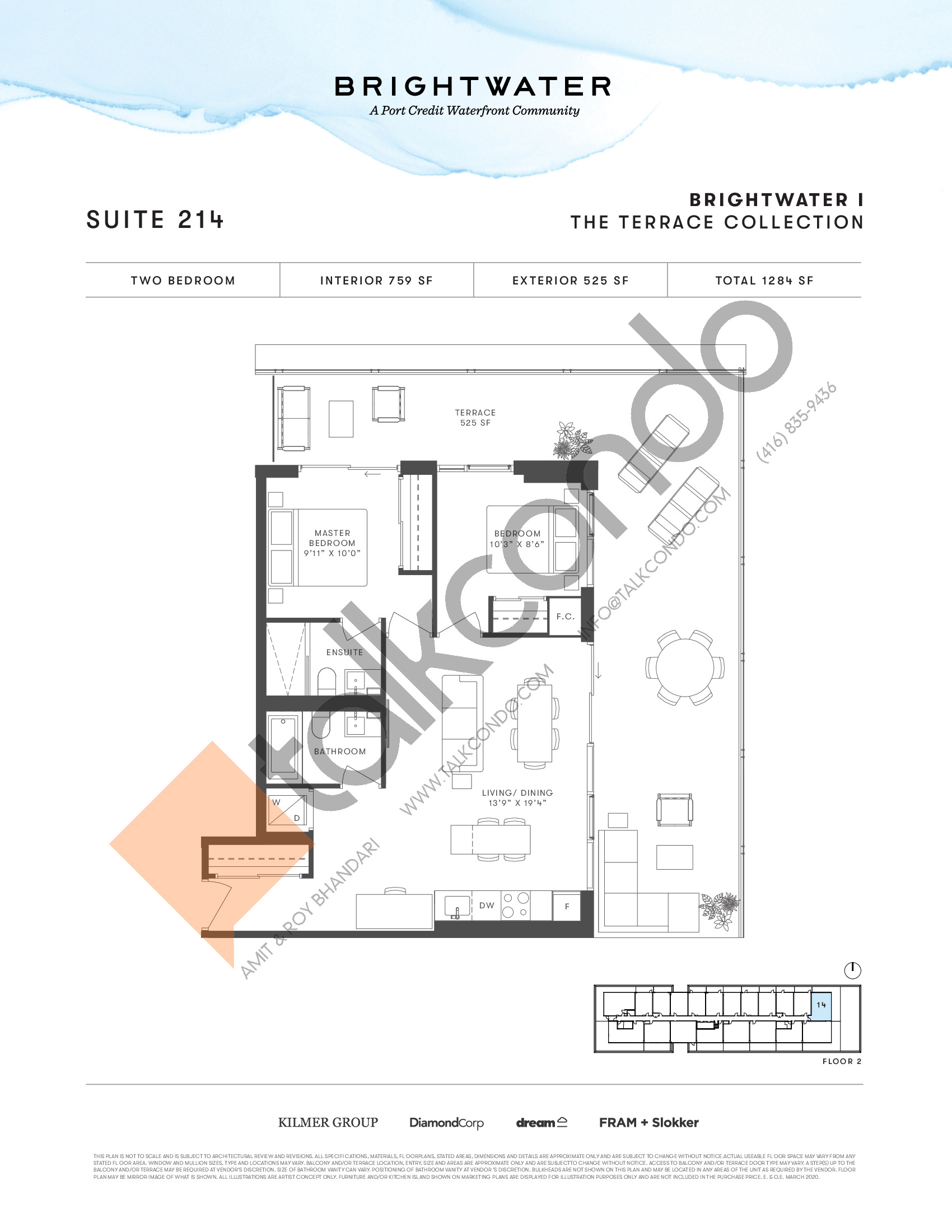 Suite 214 (The Terrace Collection) Floor Plan at Brightwater I Condos - 759 sq.ft