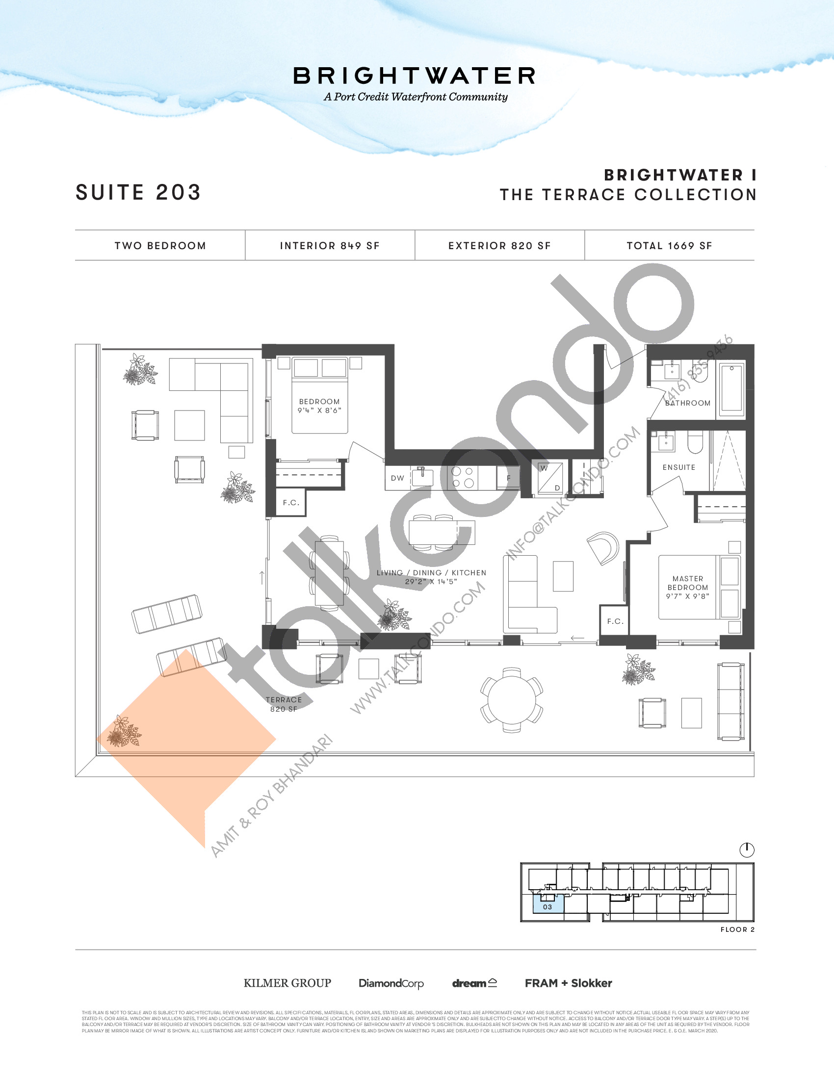 Suite 203 (The Terrace Collection) Floor Plan at Brightwater I Condos - 849 sq.ft