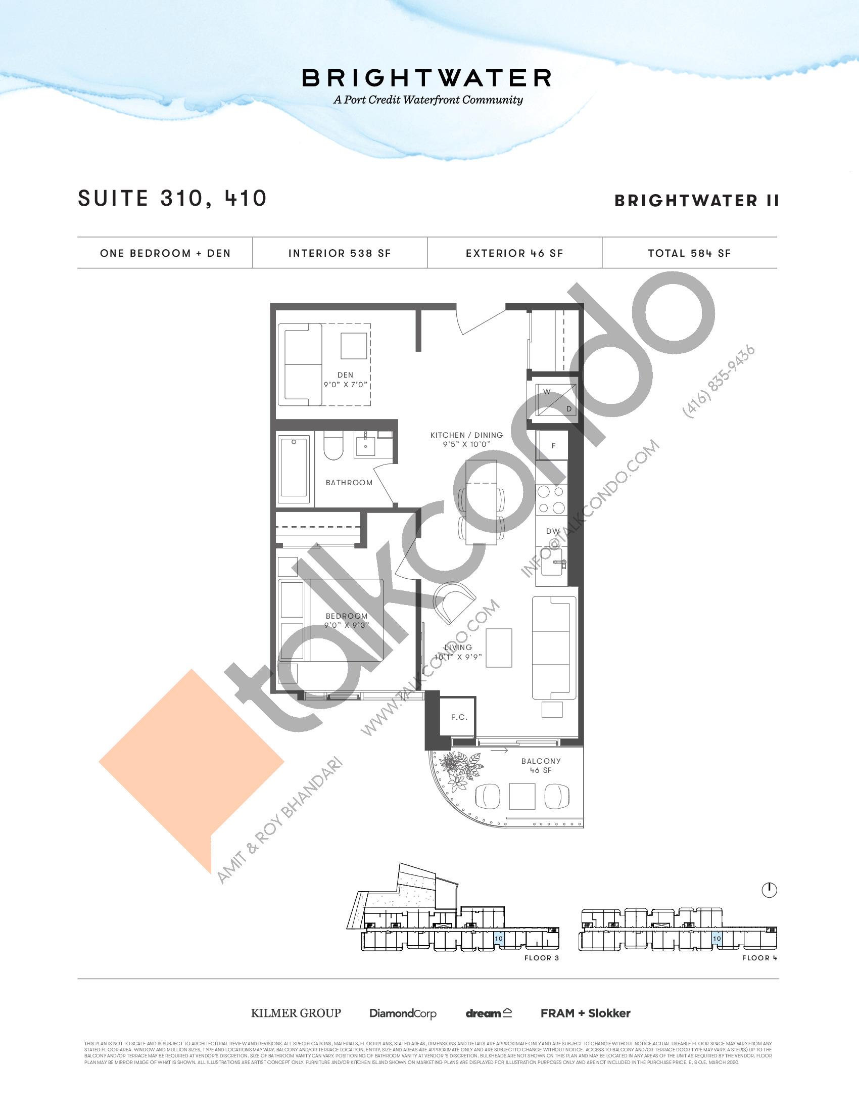 Suite 310, 410 Floor Plan at Brightwater II Condos - 538 sq.ft